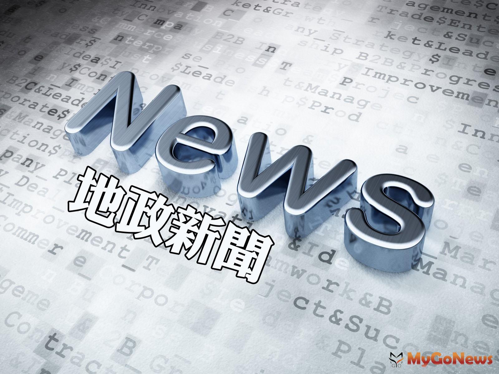 淡水地所簡易基線場再更新,測量品質有保障 MyGoNews房地產新聞 區域情報