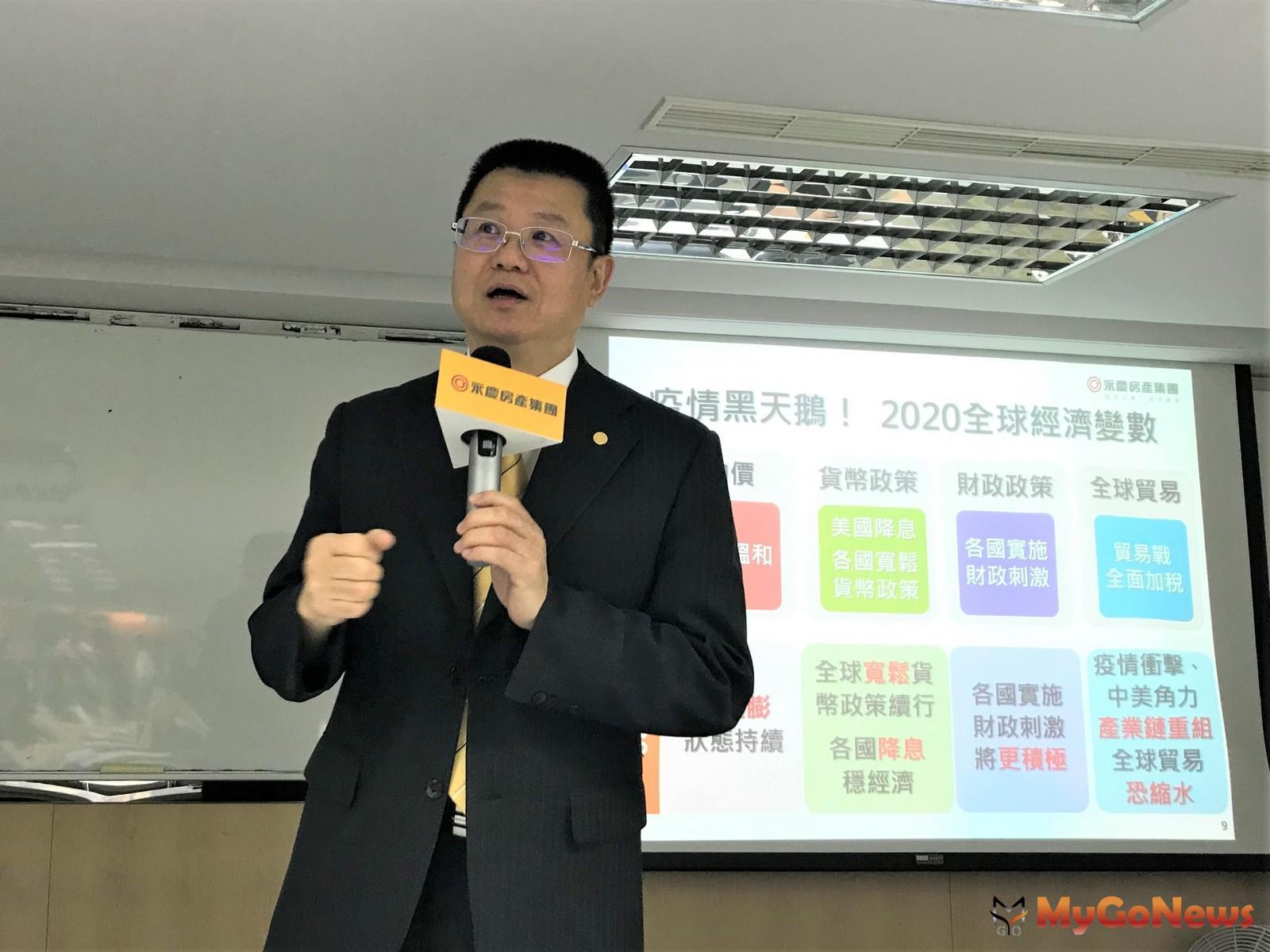 永慶房產集團業務總經理葉凌棋表示:上半年交易量估14.2-14.6萬棟左右,全年交易量預估在29-31萬棟之間 MyGoNews房地產新聞 市場快訊