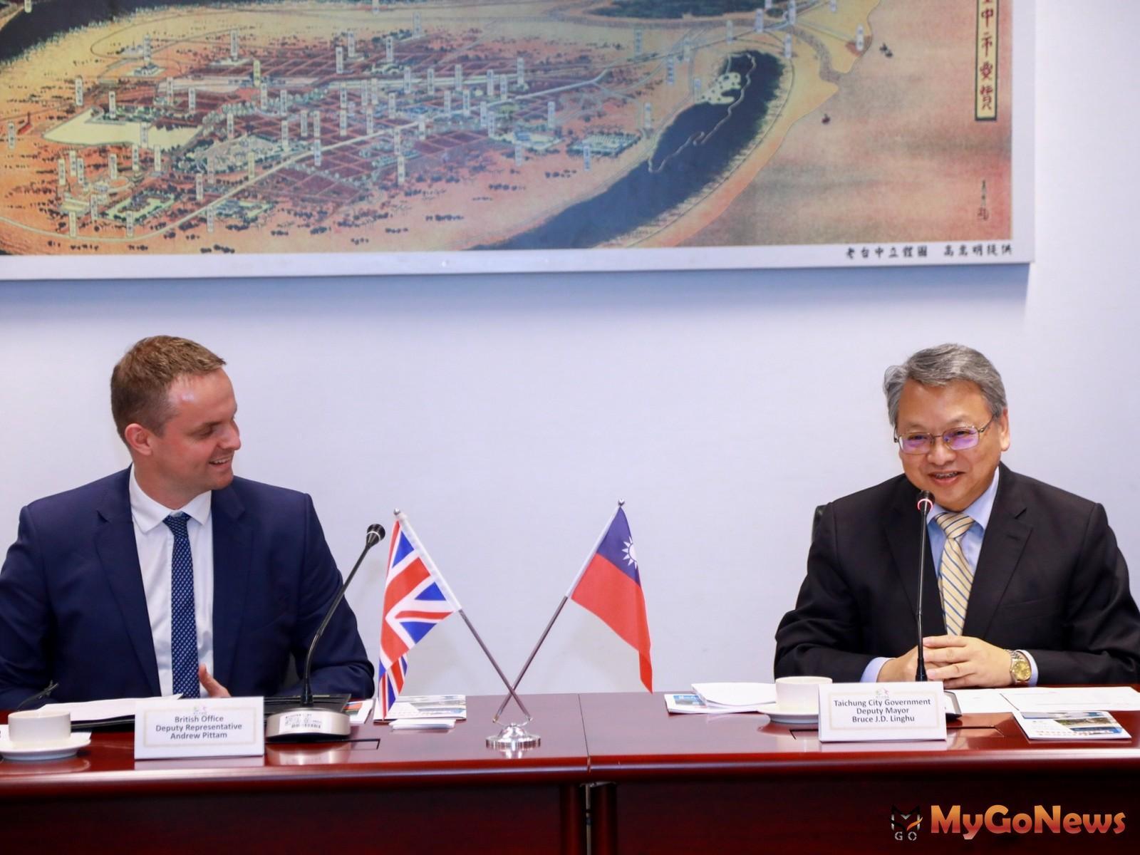 令狐副市長表示-市府與英國在台辦事處合作密切-盼未來推動更多與英國交流與合作事項(圖:台中市政府) MyGoNews房地產新聞 區域情報