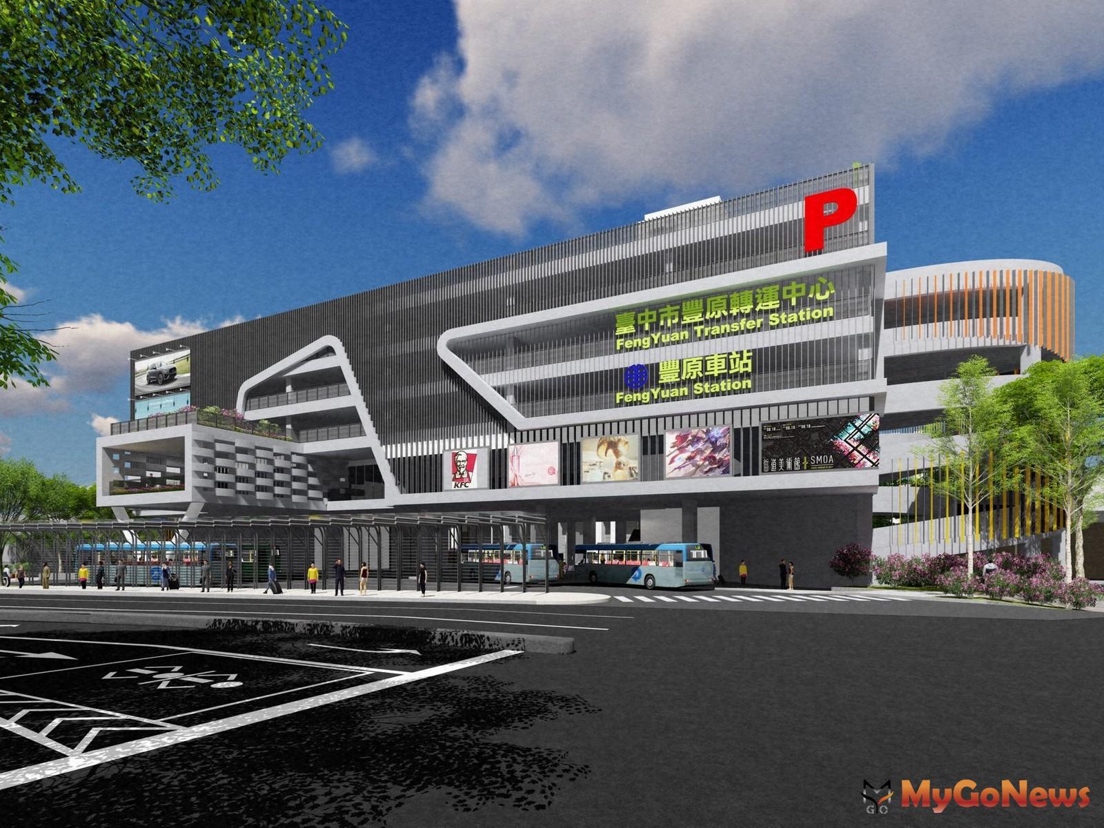 豐原轉運中心進度超前,預計2021年底完工(圖:台中市政府) MyGoNews房地產新聞 區域情報