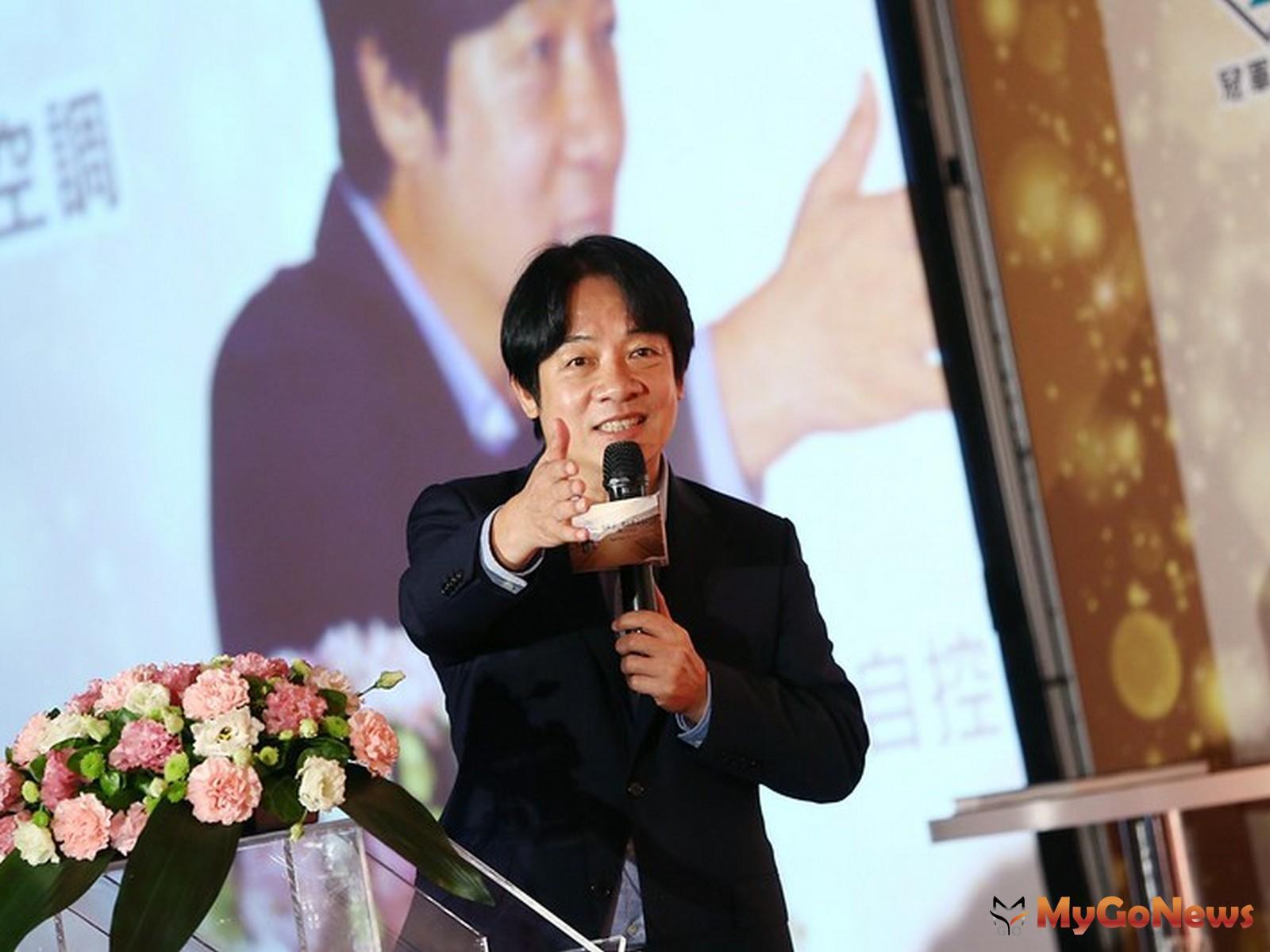 2020國家卓越建設獎,賴清德副總統:讓台灣建築因應氣候變遷,照顧年長者居住需求,且能兼顧智慧綠建築(圖:總統府) MyGoNews房地產新聞 市場快訊
