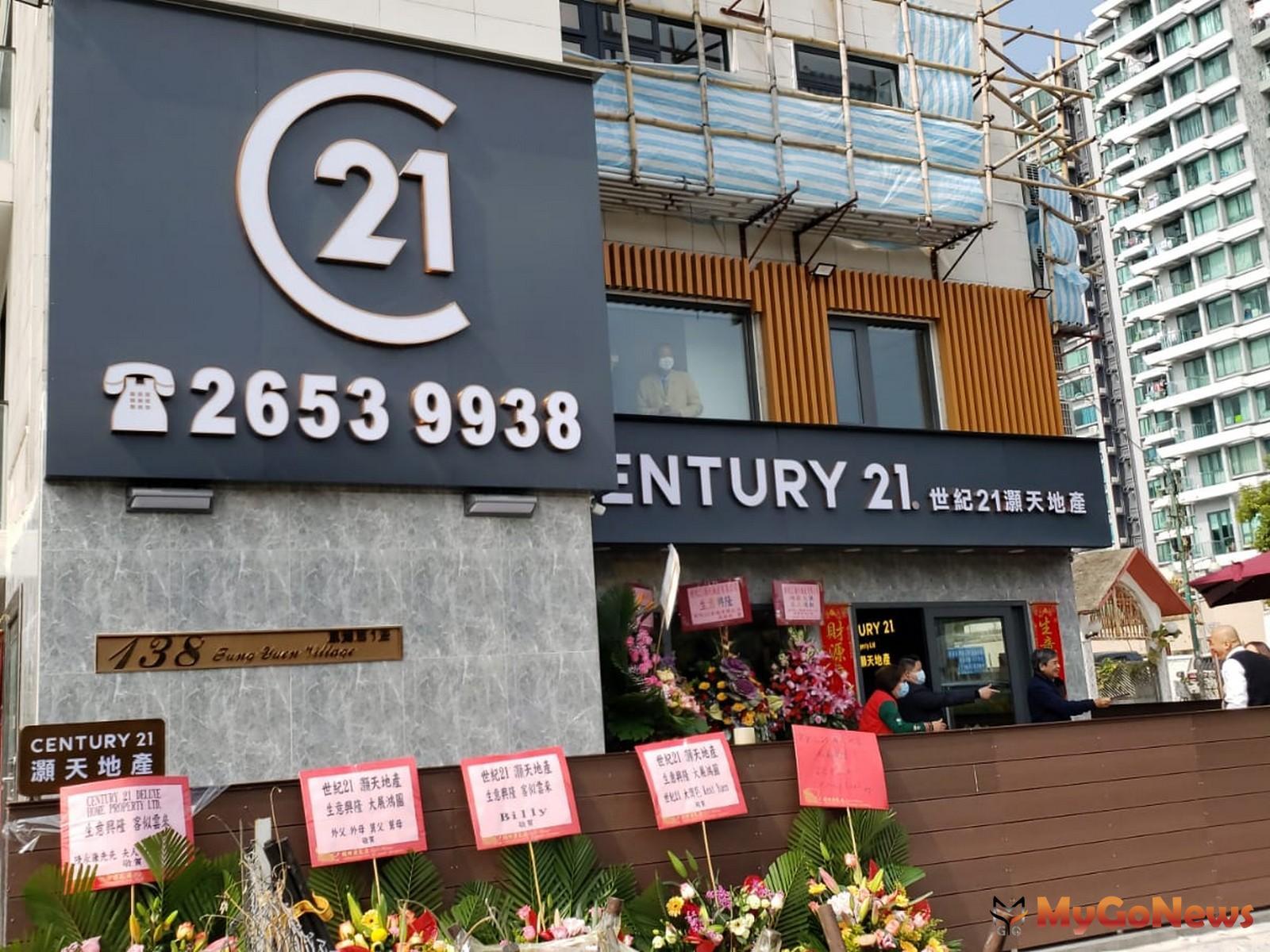 香港1/5價買房,港人掀起置產台灣潮,圖為21世紀不動產位於香港新界的店頭(圖:21世紀不動產) MyGoNews房地產新聞 市場快訊