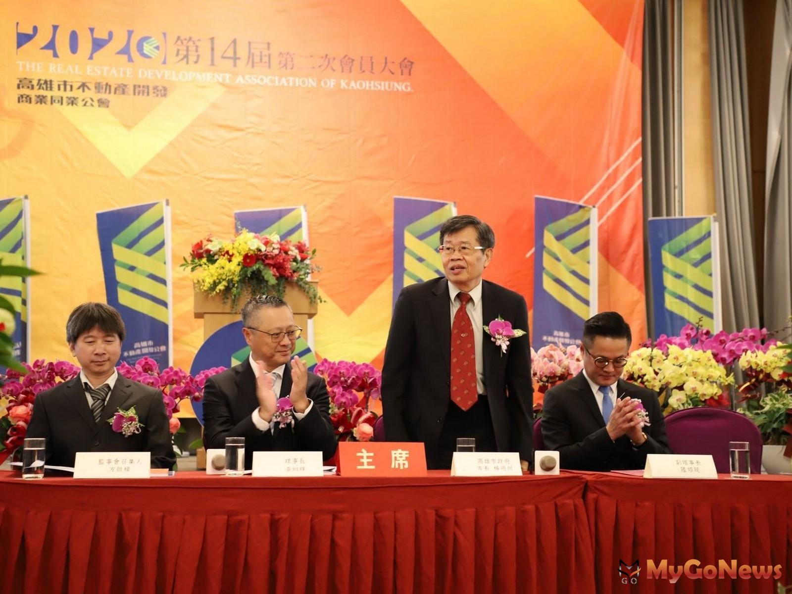 出席高雄不動產開發會員大會,楊明州強調高市產業正在轉型(圖:高雄市政府) MyGoNews房地產新聞 區域情報