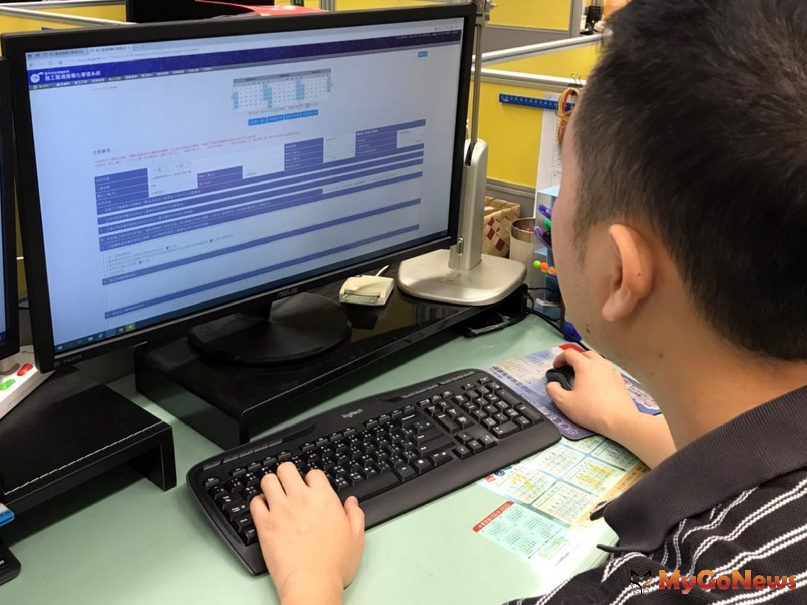 結合科技管理公共工程 中市建設局開發智慧系統(圖:台中市政府) MyGoNews房地產新聞 區域情報