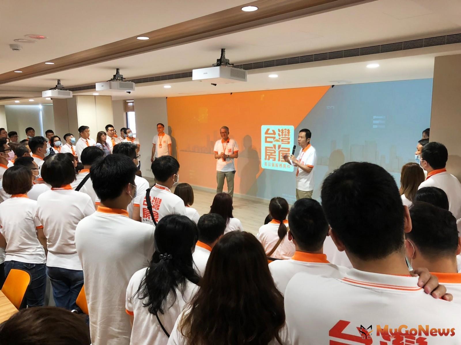 台灣房屋跨行履歷增2成3,轉戰房仲看上這兩點(圖:台灣房屋) MyGoNews房地產新聞 市場快訊