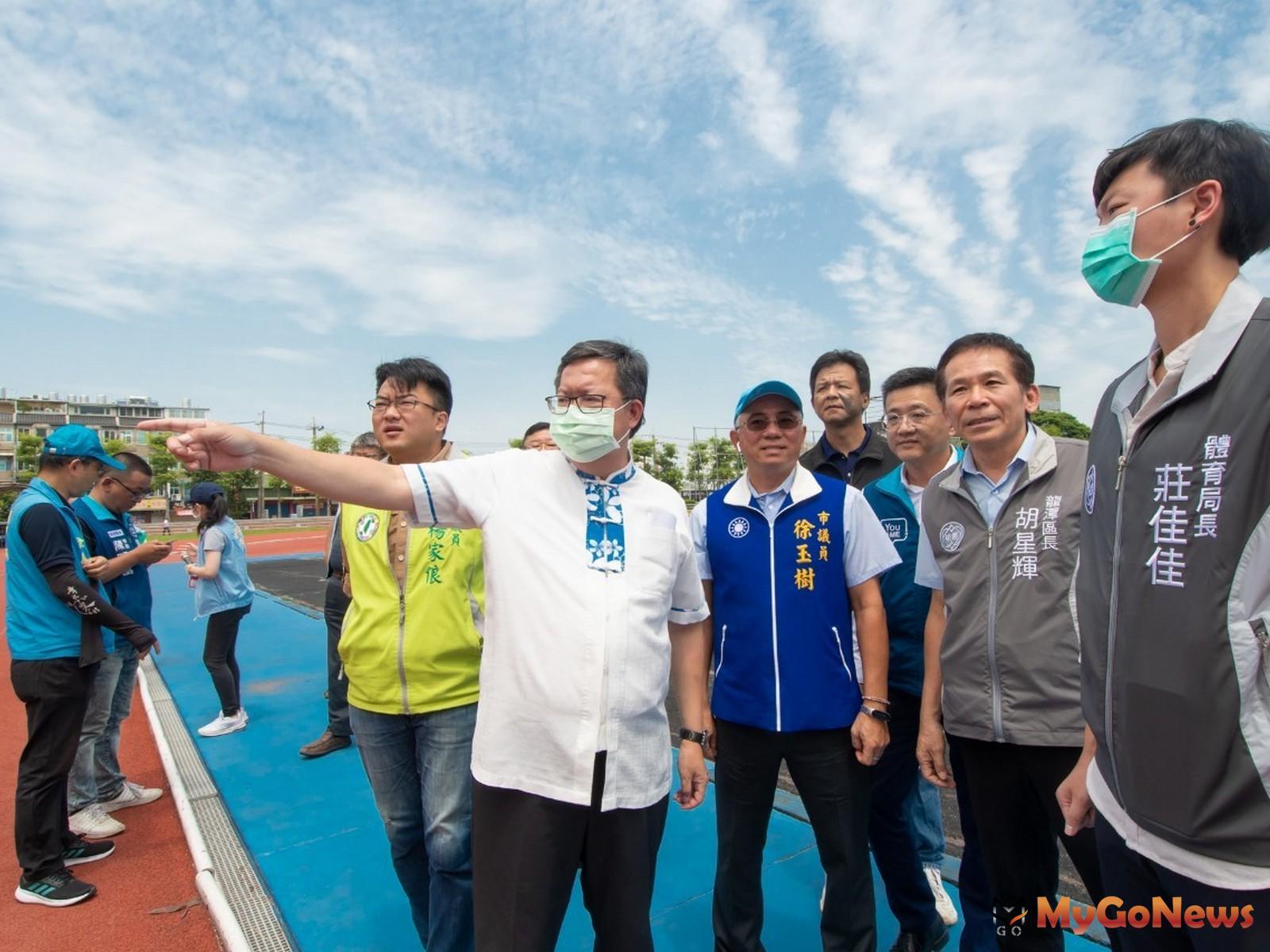 龍潭運動公園設施改善2021年底完工,提供更舒適的運動空間(圖:桃園市政府) MyGoNews房地產新聞 區域情報