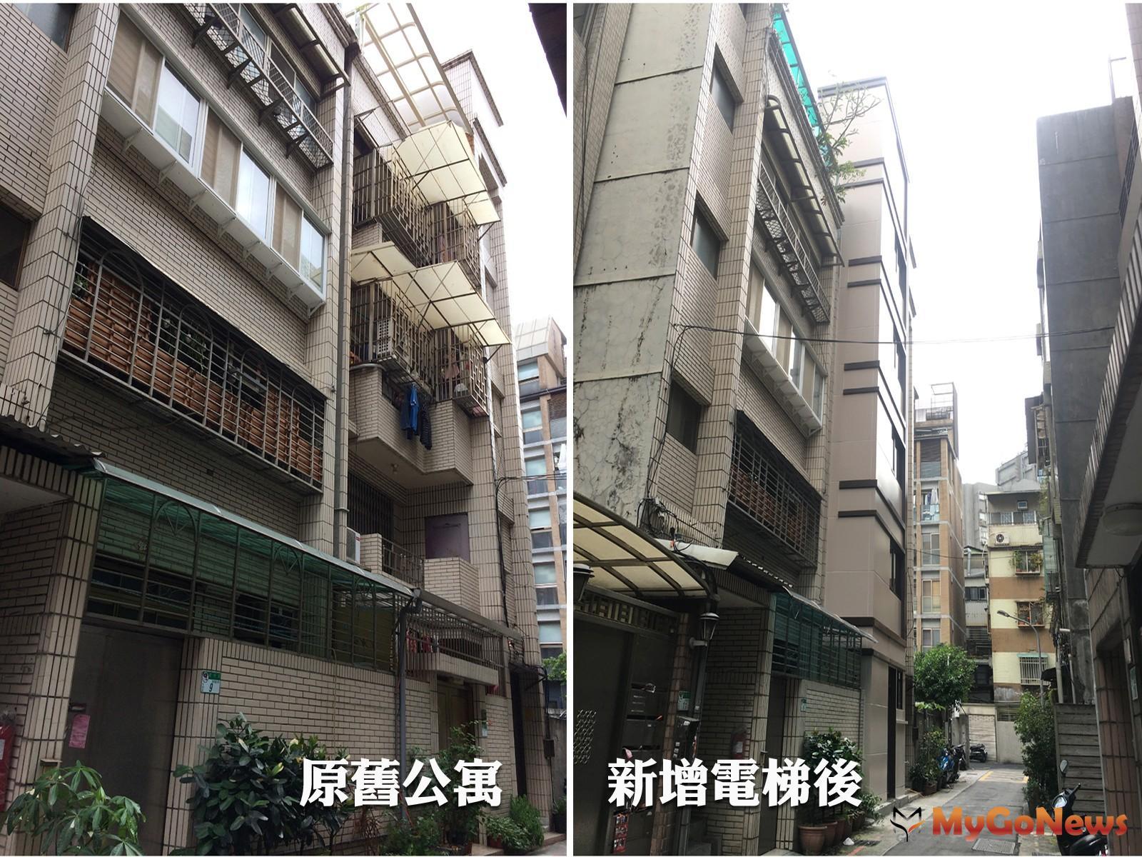 住戶團結達成共識 老公寓增設電梯成真!(圖:台北市政府) MyGoNews房地產新聞 區域情報