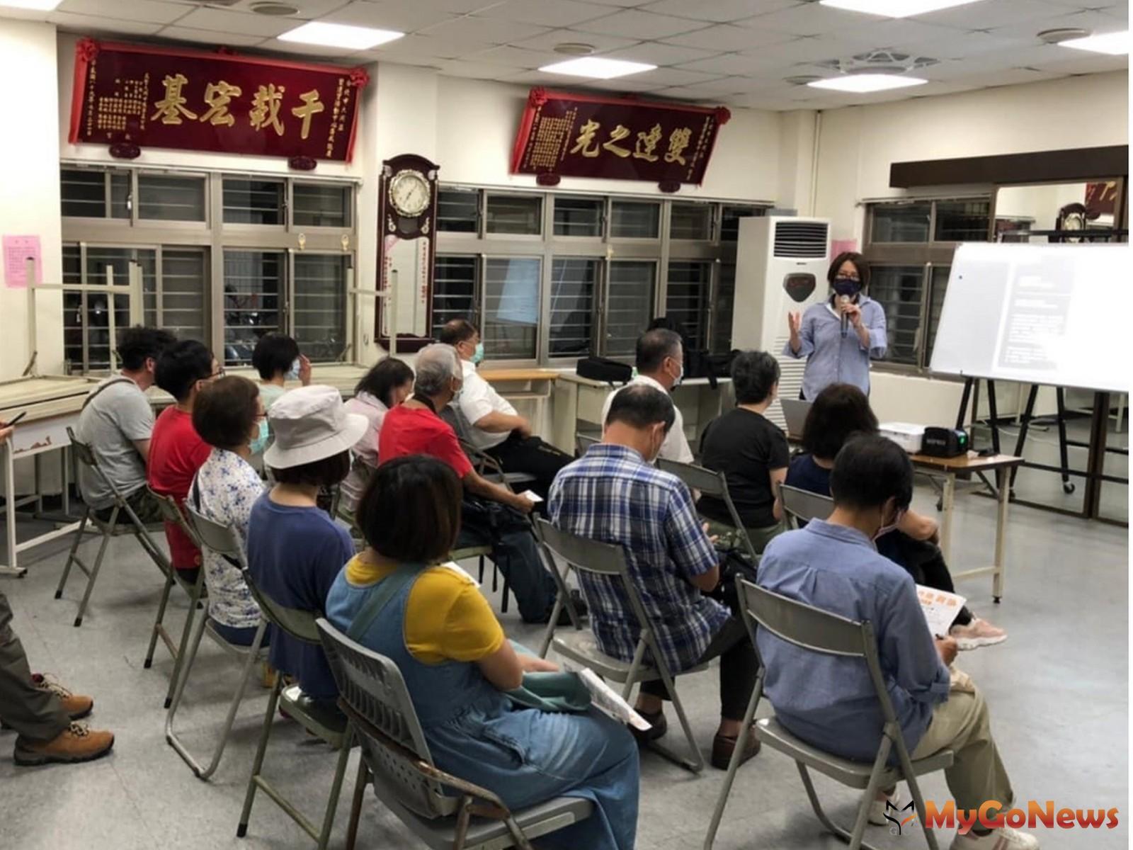 12行政區整建維護法令說明會,只剩1場,請把握機會!(圖:台北市政府) MyGoNews房地產新聞 區域情報