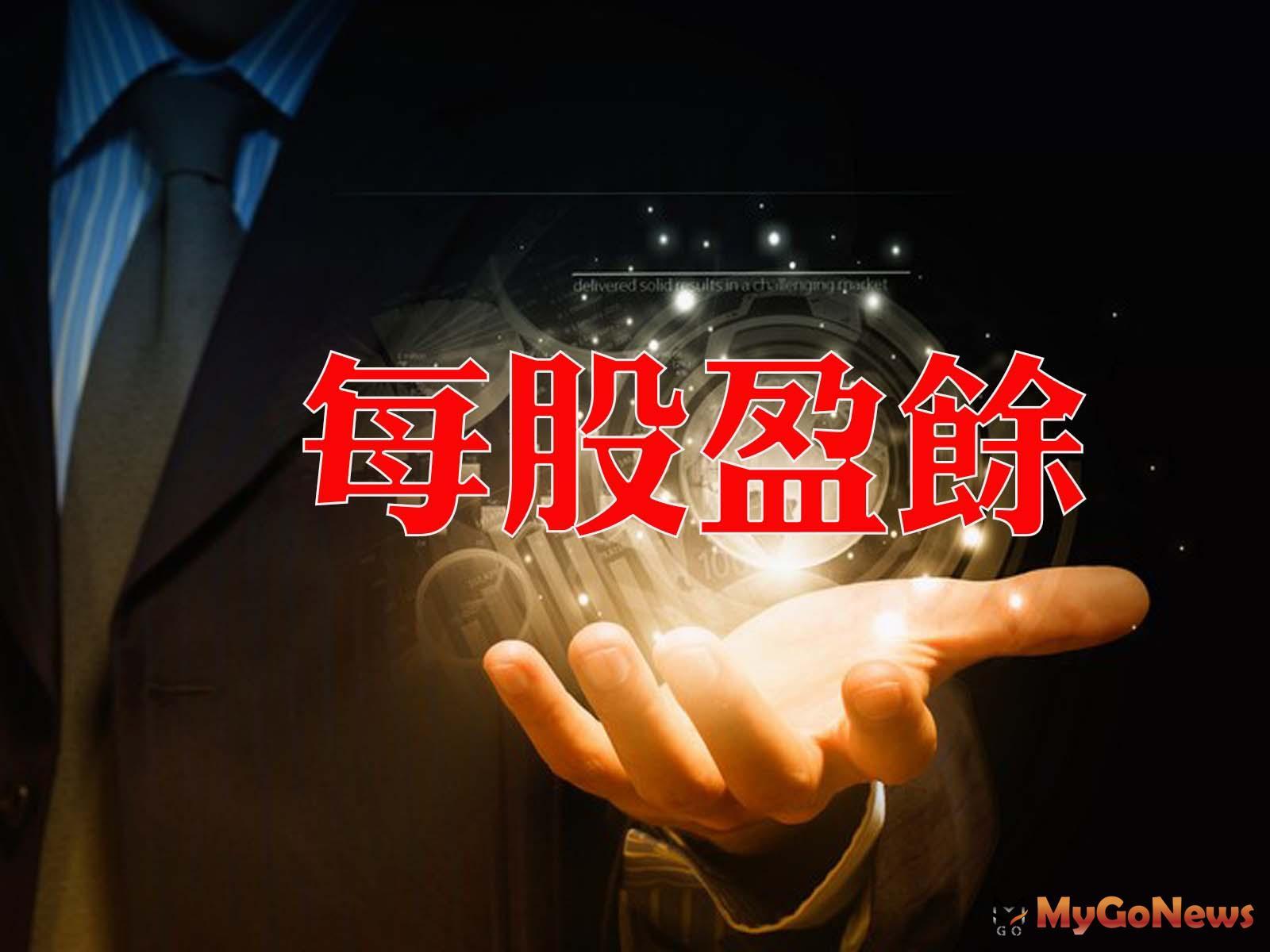 欣陸投控(3703) 2021年第一季每股盈餘0.58元,較2020年同期成長35.8% MyGoNews房地產新聞 市場快訊