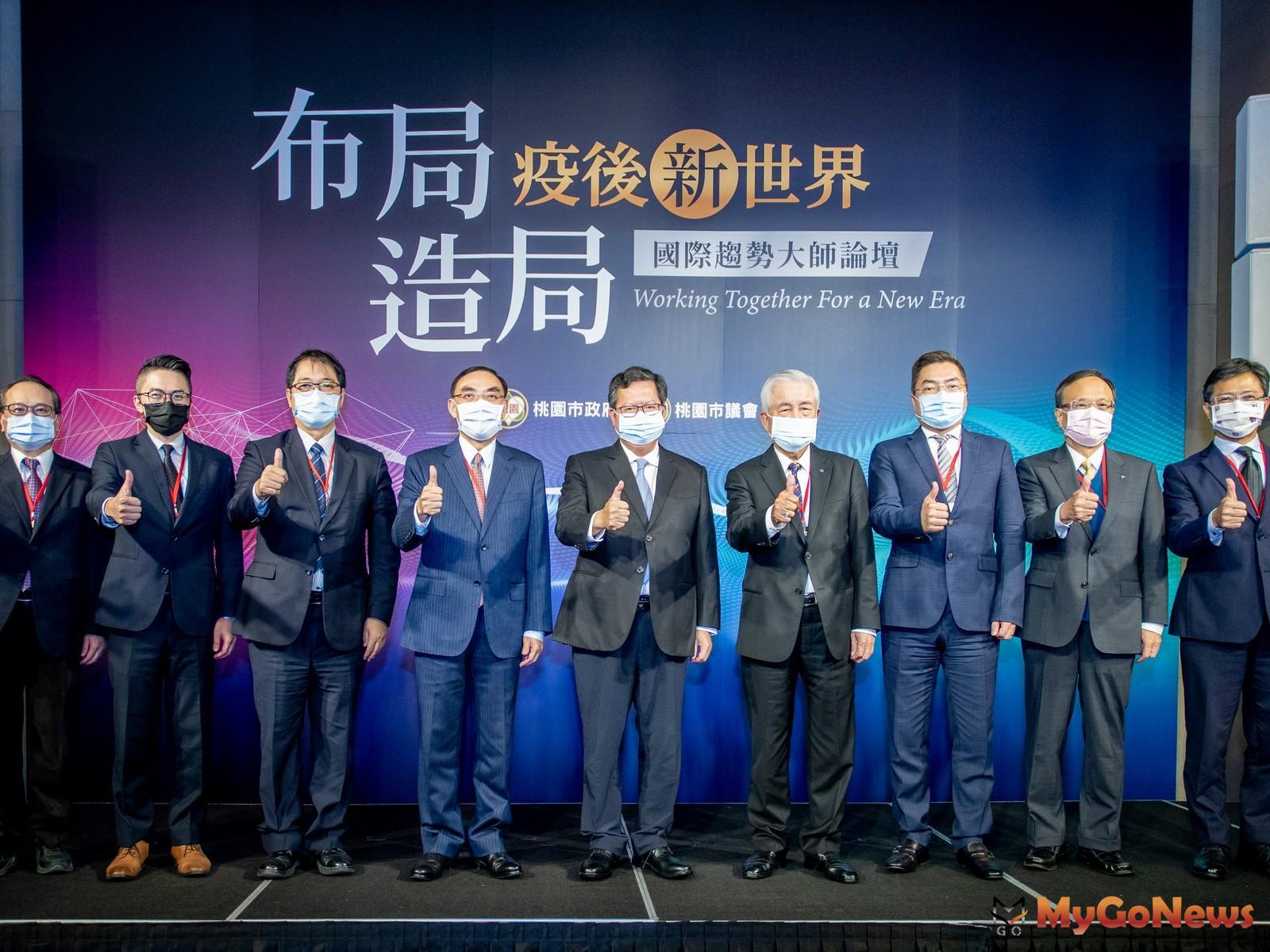 打造桃園成為投資友善城市,為台灣經濟提供永續發展的動力(圖/桃園市政府) MyGoNews房地產新聞 區域情報