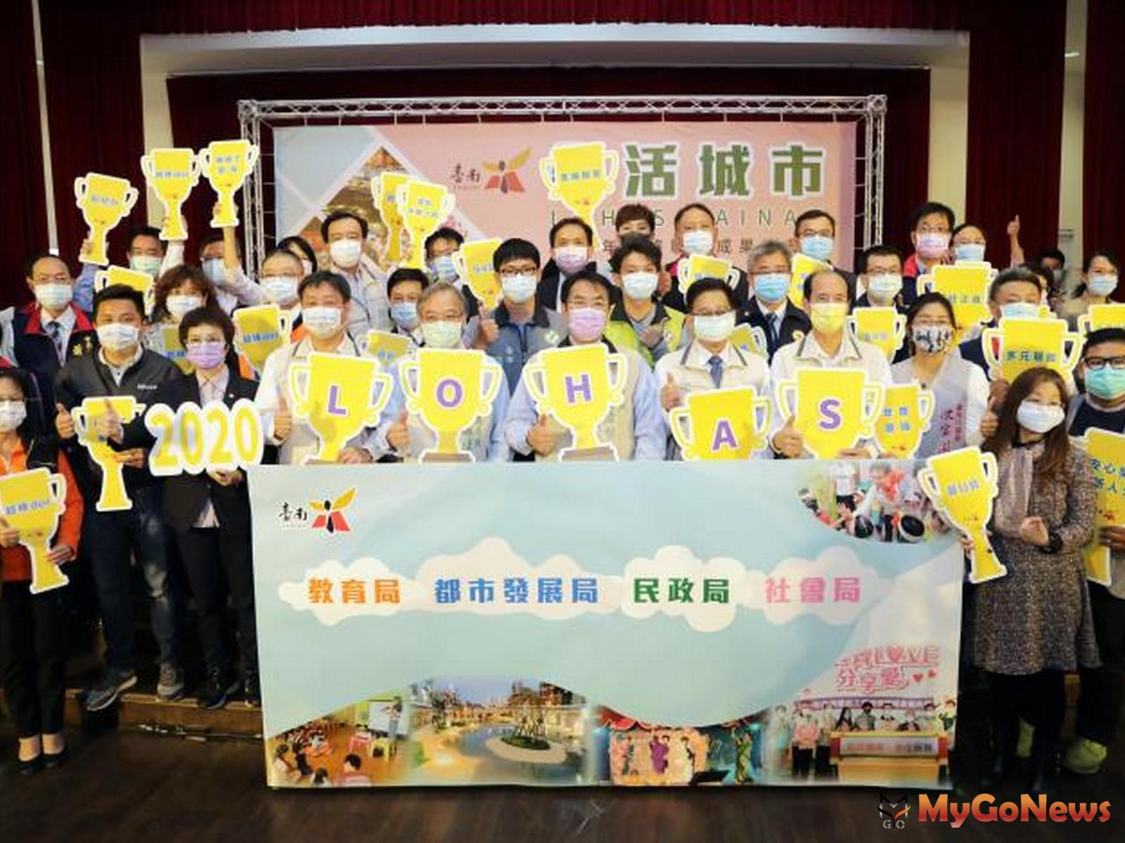 台南計劃興建2000戶青年公宅,爭取18億修建校舍更安全(圖/台南市政府) MyGoNews房地產新聞 區域情報