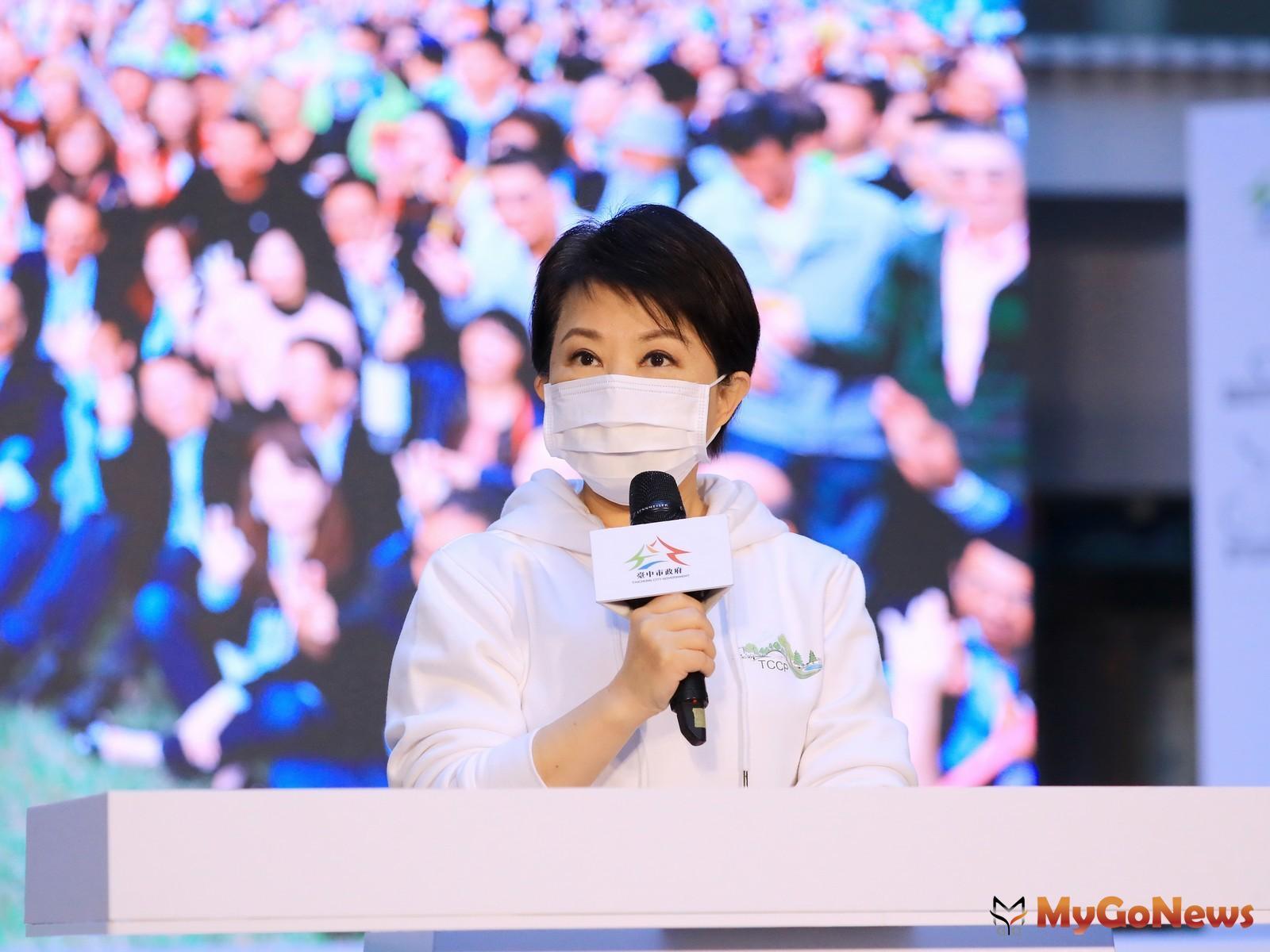 盧秀燕就職兩週年 報告台中五大幸福蛻變(圖/台中市政府) MyGoNews房地產新聞 區域情報