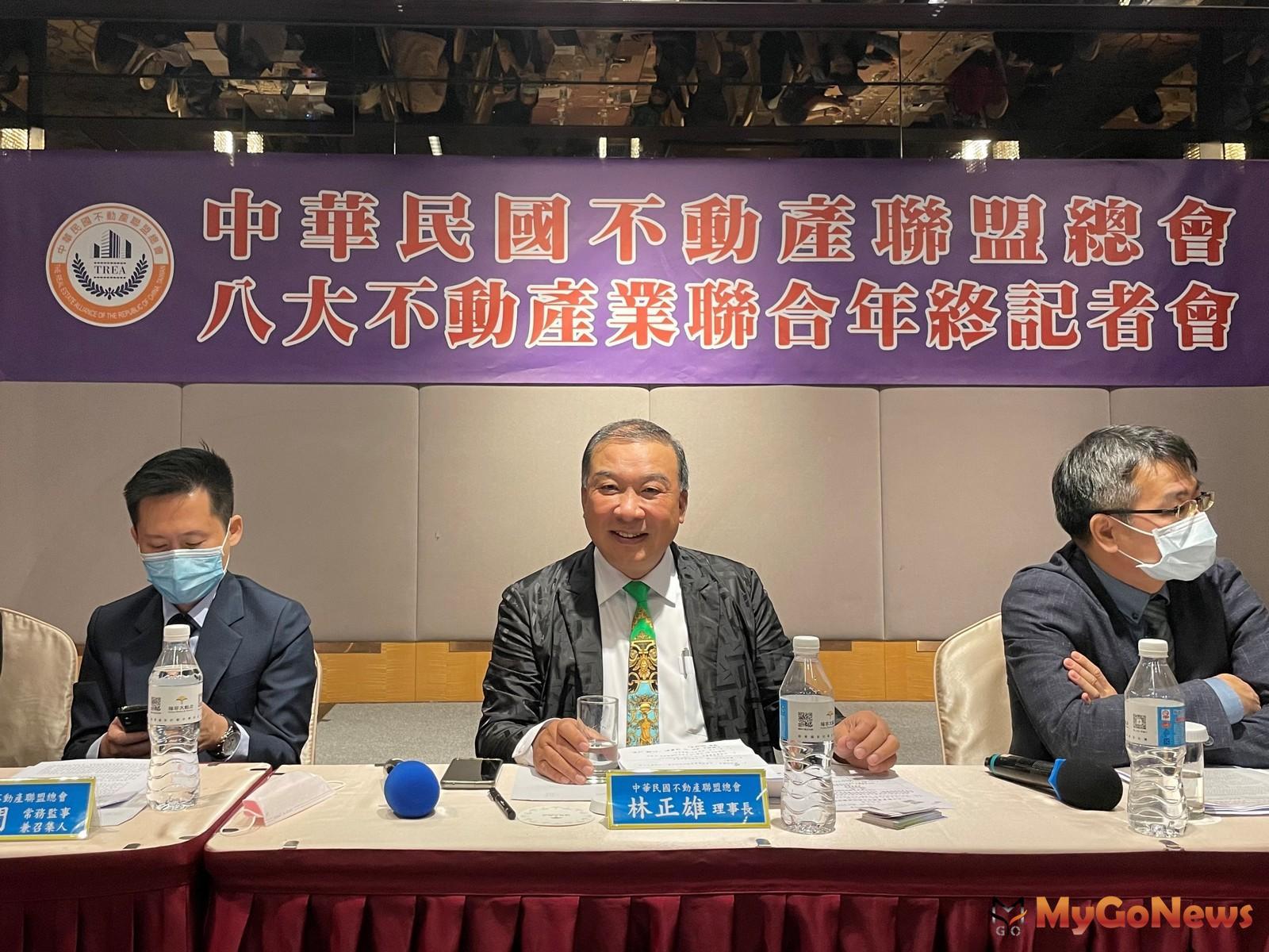 林正雄:打房政策,並沒有打到「房價」,而是打壓到不動產業發展與國家經濟成長 MyGoNews房地產新聞 市場快訊