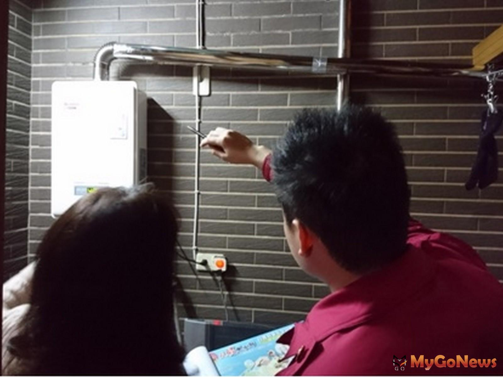 寒流來襲 中市消防局籲檢視居家熱水器安全(圖/台中市政府) MyGoNews房地產新聞 安全家居