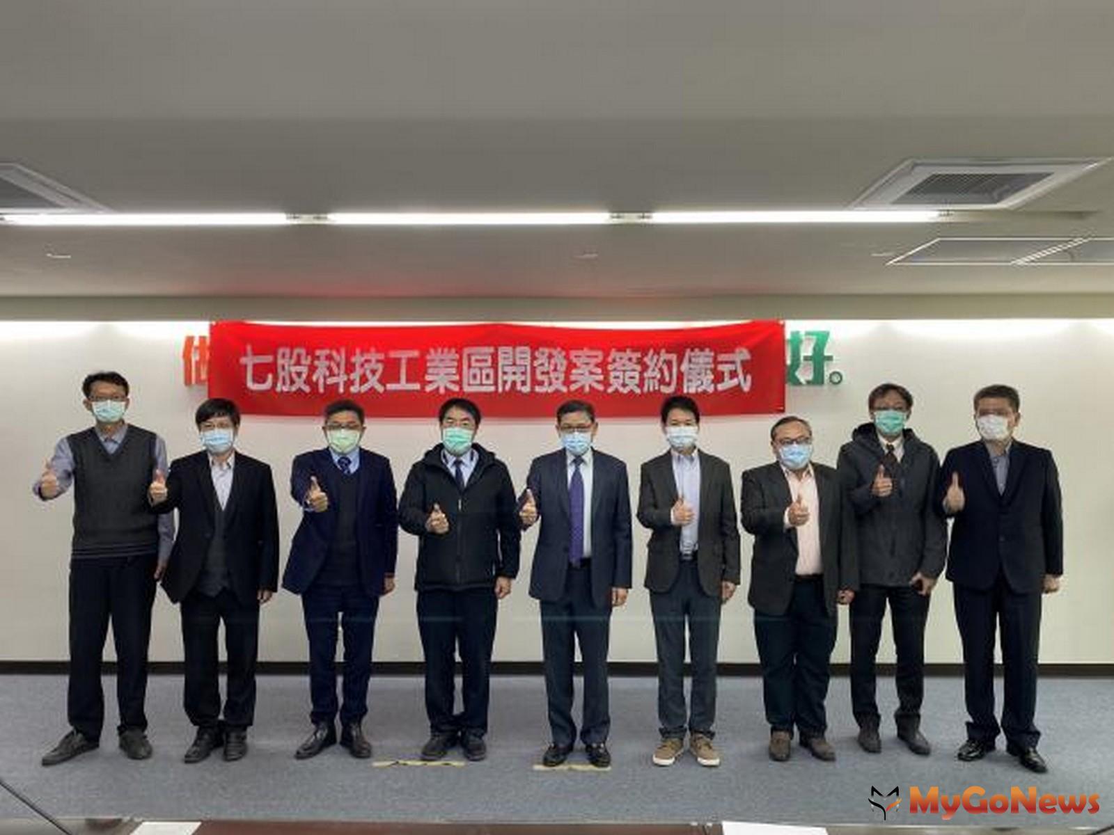 七股科技工業區開發案簽約儀式(圖/台南市政府) MyGoNews房地產新聞 區域情報
