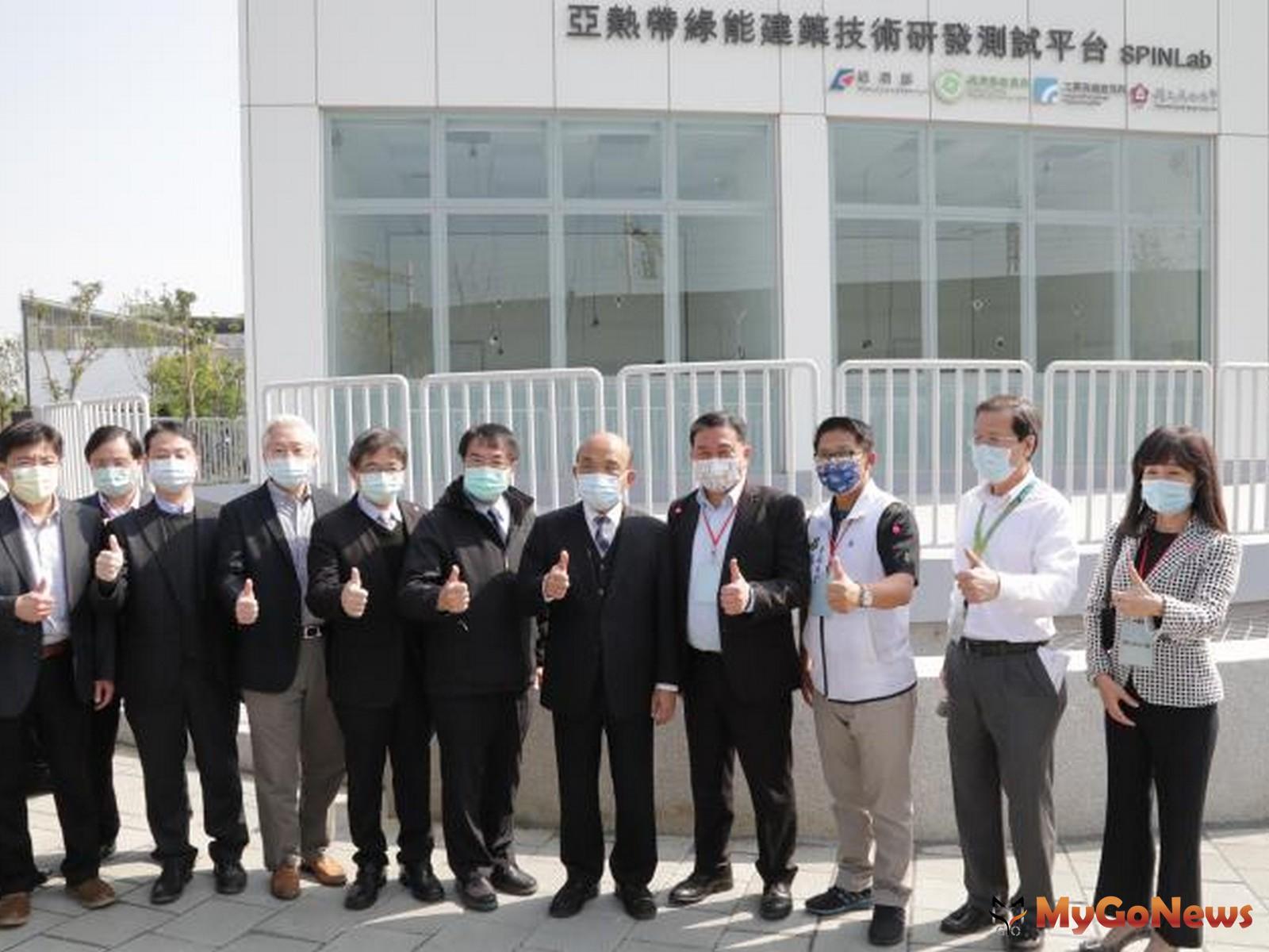 前瞻部署沙崙智慧綠能科學城 蘇揆:聚集人才,讓台南發展更有力 MyGoNews房地產新聞 市場快訊