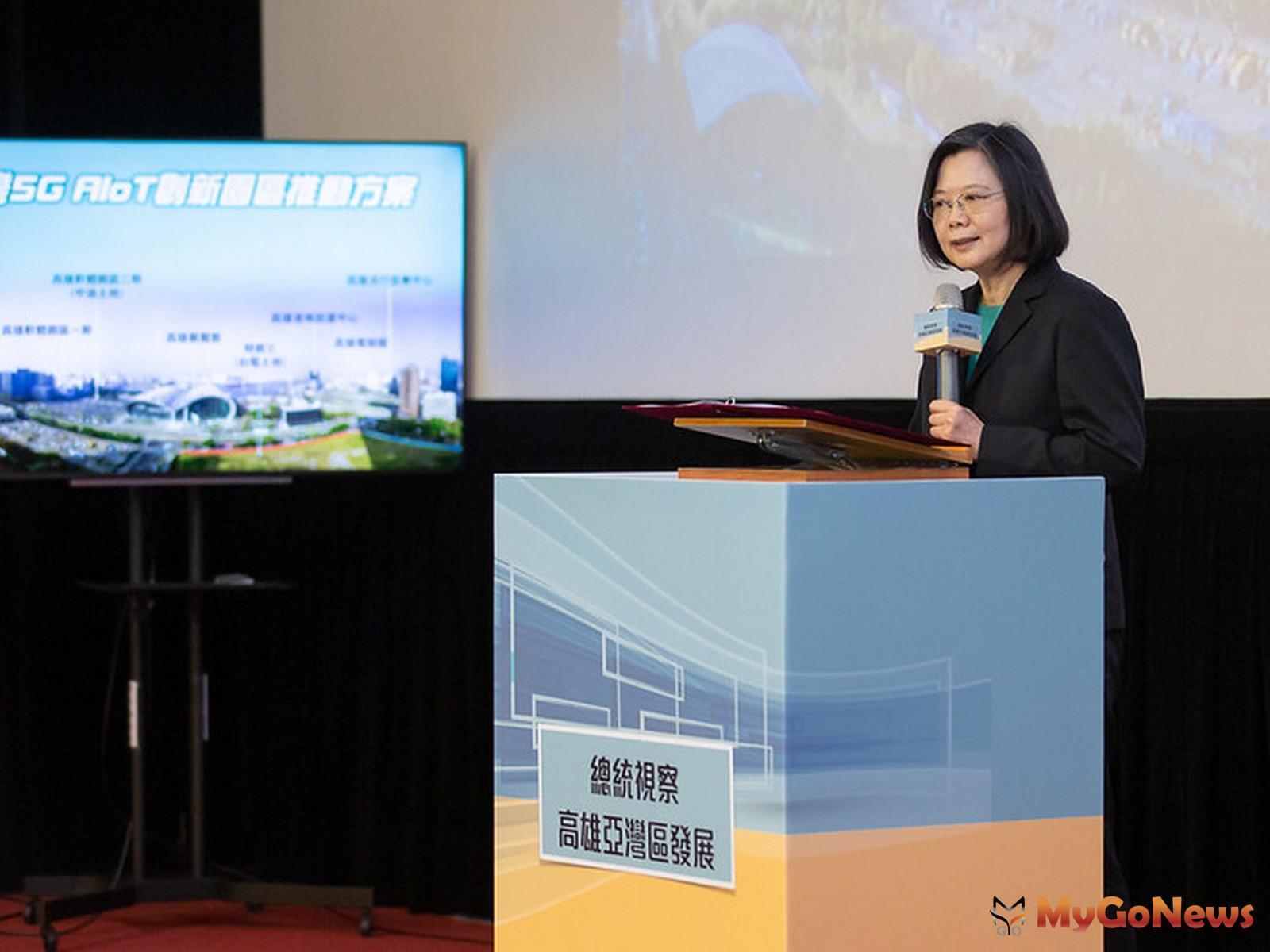 視察「台灣亞灣區發展案」 總統盼促進區域均衡發展 讓台灣每個地方都能有更高的發展能量(圖/總統府) MyGoNews房地產新聞 區域情報