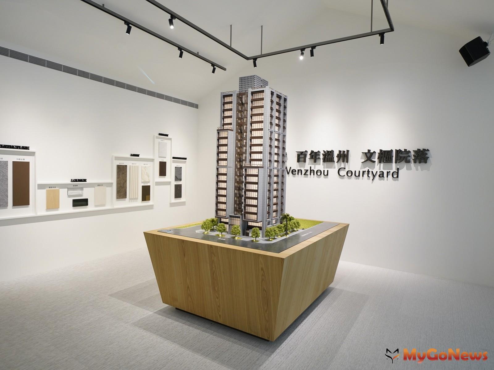 「溫州院」建築模型。 MyGoNews房地產新聞 熱銷推案