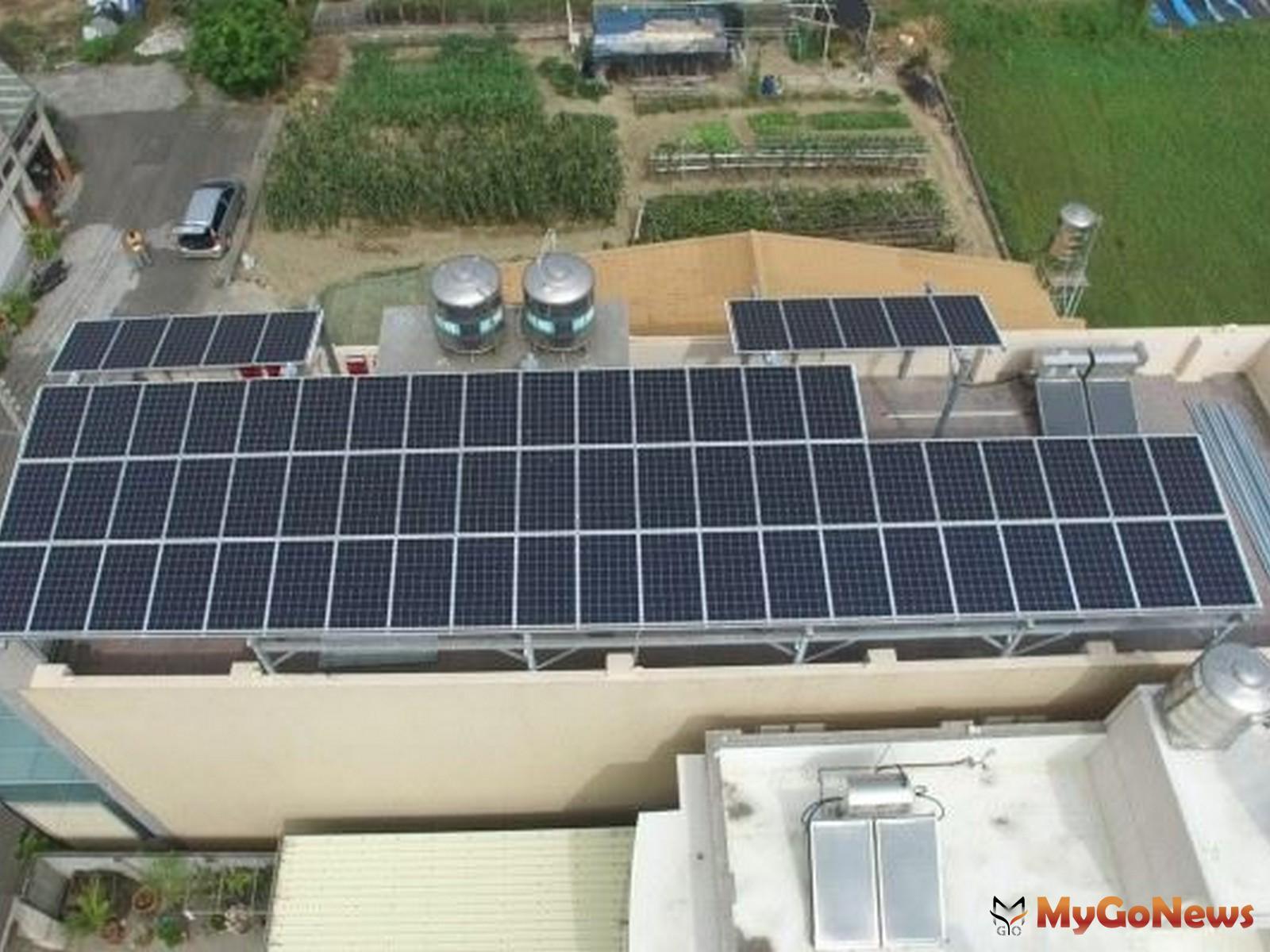 高雄工務局推動太陽光電多元鼓勵措施,2021年度光電建築認證標章開辦,歡迎民眾踴躍申請 MyGoNews房地產新聞 區域情報