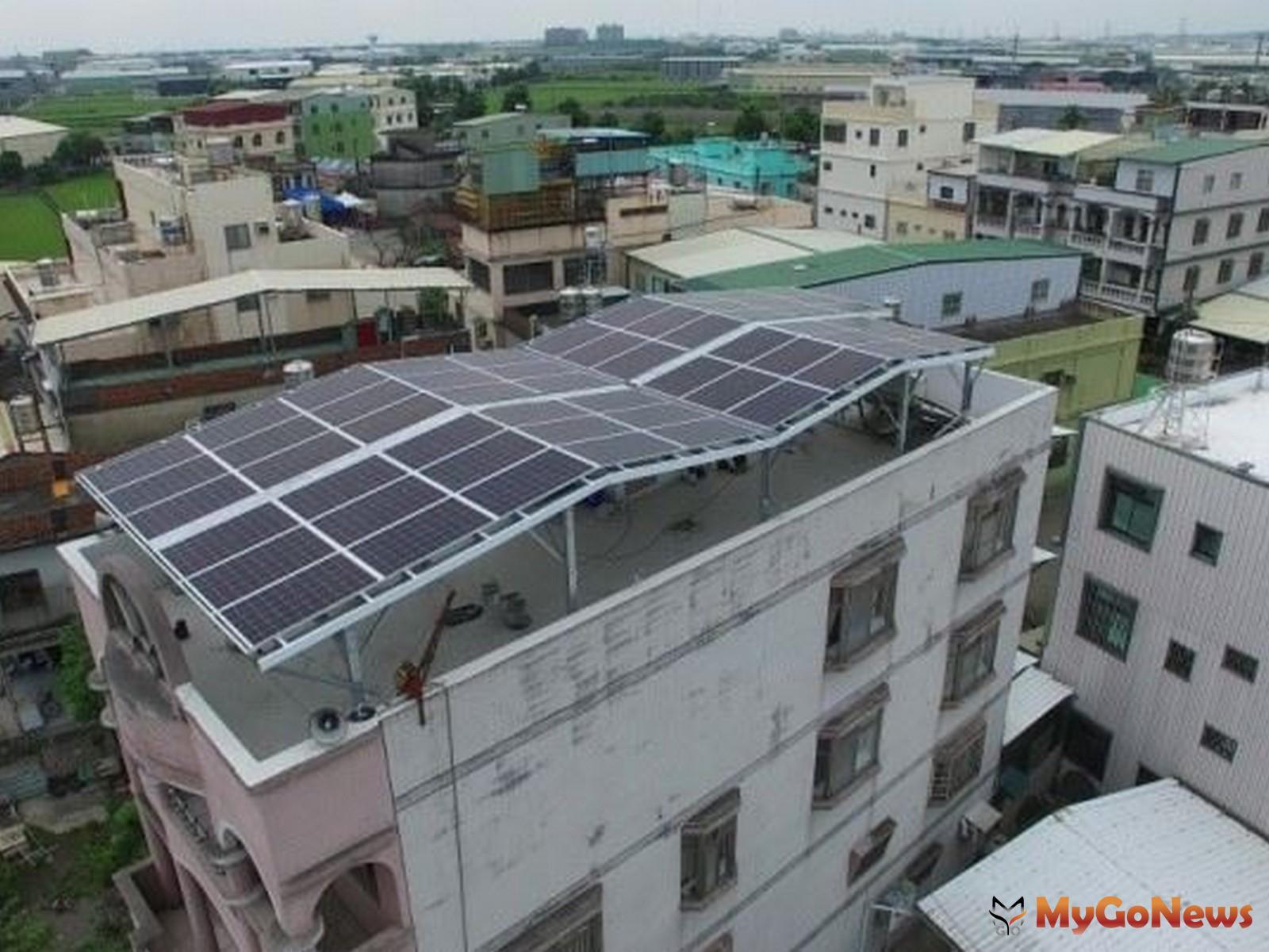 高市釋出1,500萬補助,太陽光電補助起跑,把握機會一同來種綠電賺綠金(圖/高雄市政府) MyGoNews房地產新聞 區域情報