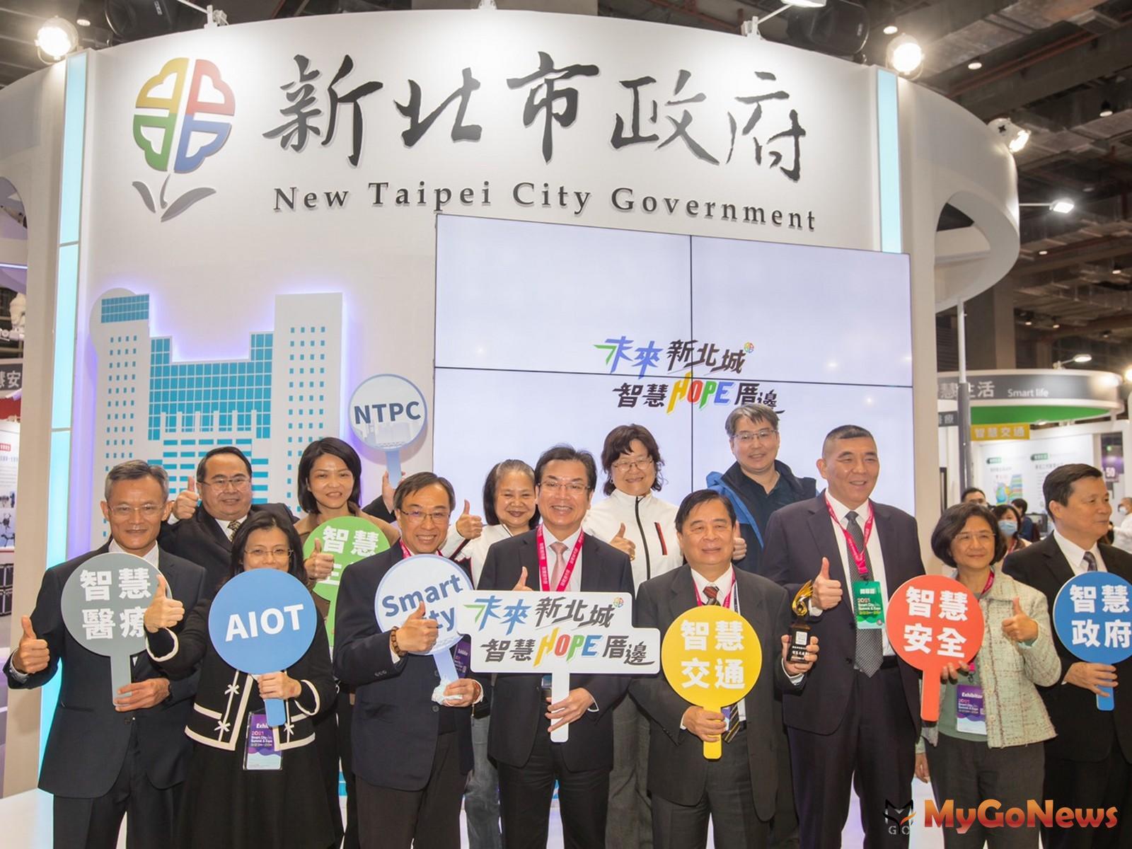 2021智慧城市展新北主題館開城 以永續發展為目標 打造未來新北城(圖/新北市政府) MyGoNews房地產新聞 區域情報