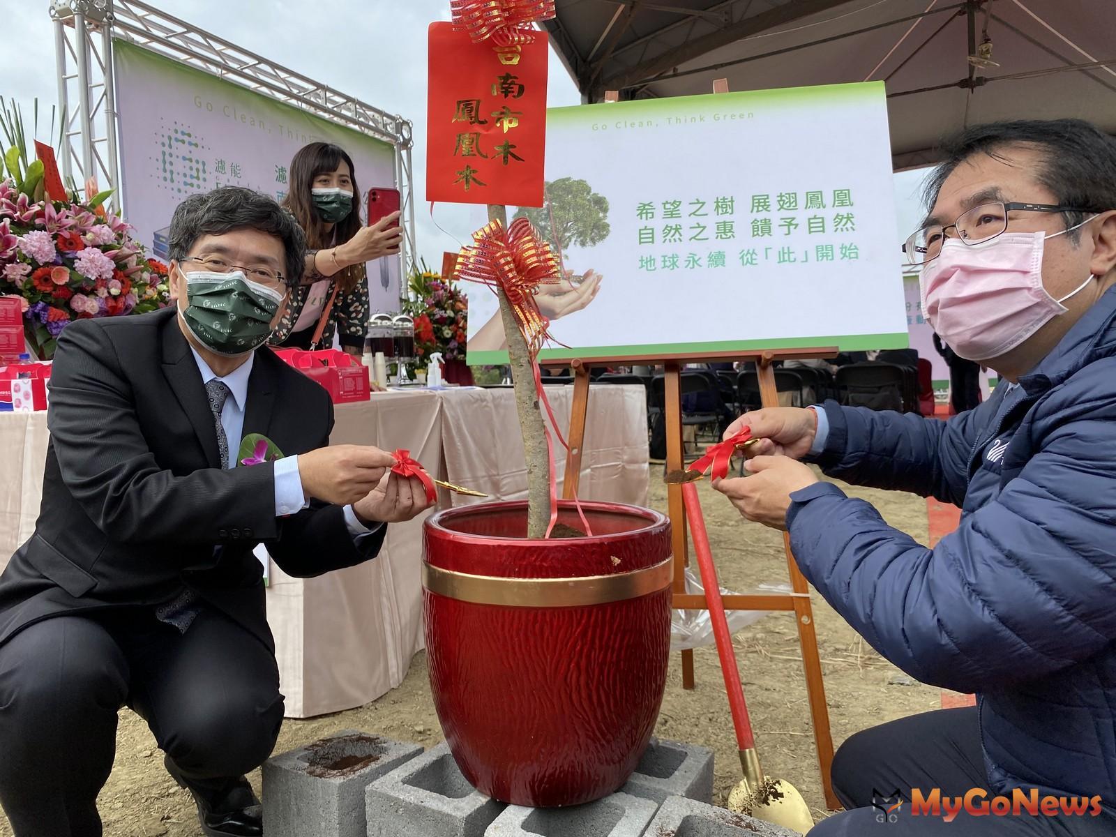 台南市長黃偉哲(右)表示,非常高興濾能公司為南科及南科三期創造逾100個工作機會(圖/業者提供) MyGoNews房地產新聞 區域情報