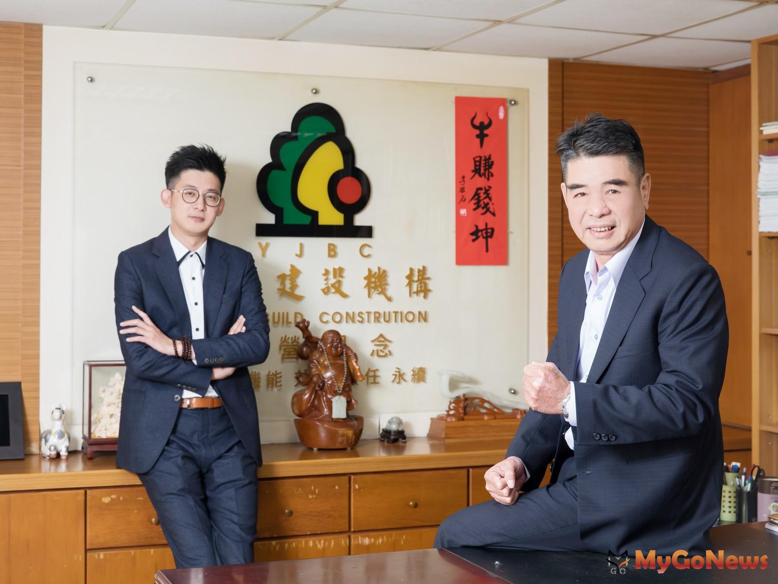 易家機構董事長李明鏡(右)將公司經營傳承給青和建設總經理李柏城(左)期許「青出於藍勝於藍」的發展。 MyGoNews房地產新聞 專題報導