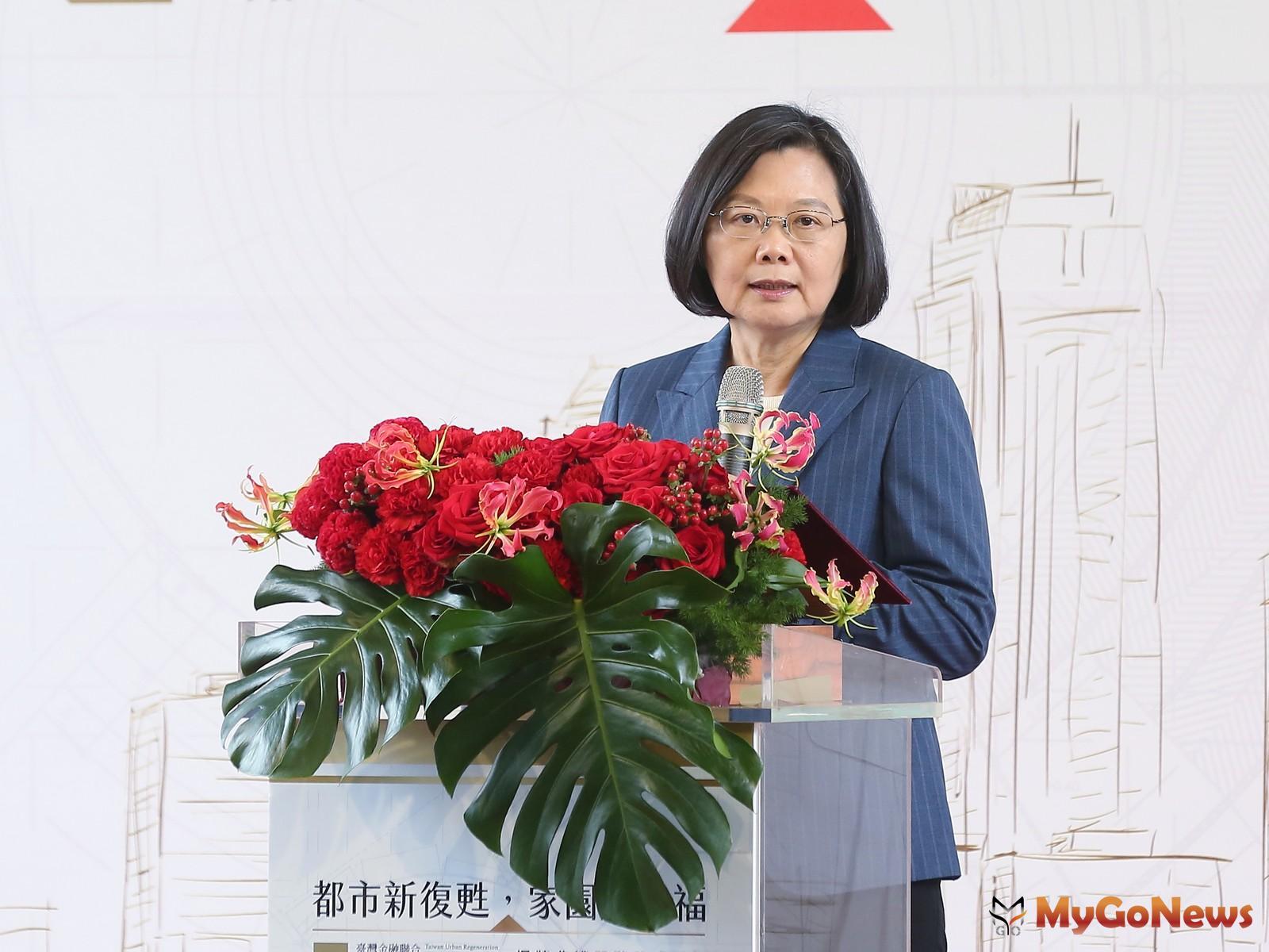 總統蔡英文表示,讓台南沙崙智慧綠能科學城成為南部產業的研發重鎮,並且成為新世代台灣走向未來世代產業的重要起點。 MyGoNews房地產新聞 專題報導