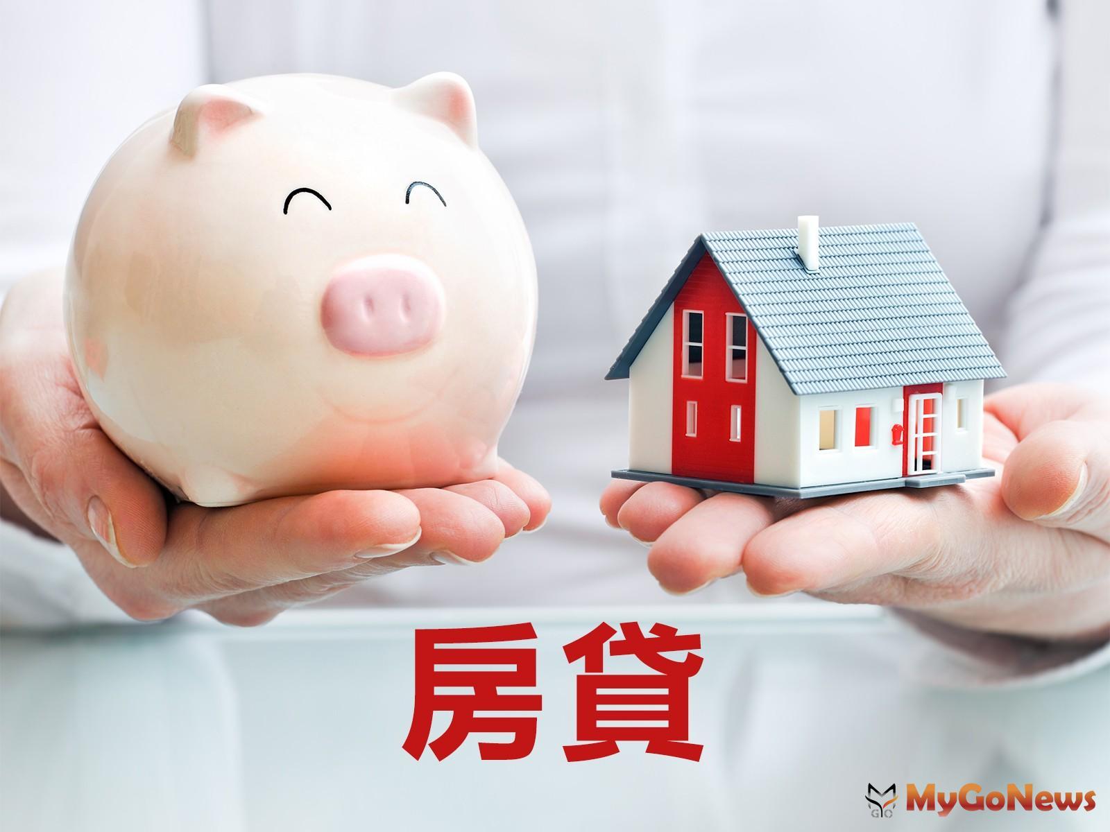 房貸期數再創新高,10年時間房貸期數增加51個月 MyGoNews房地產新聞 市場快訊