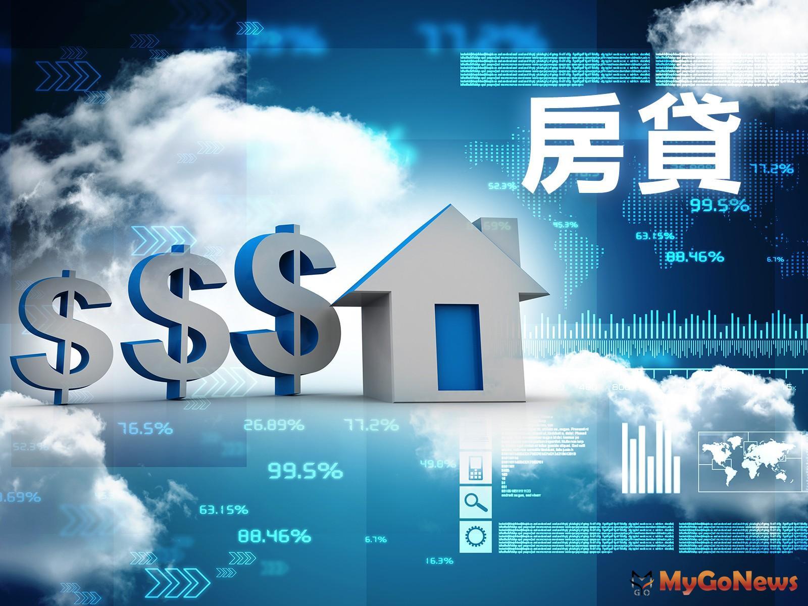 綜合所得稅結算申報列舉扣除購屋借款利息之規定 MyGoNews房地產新聞 房地稅務