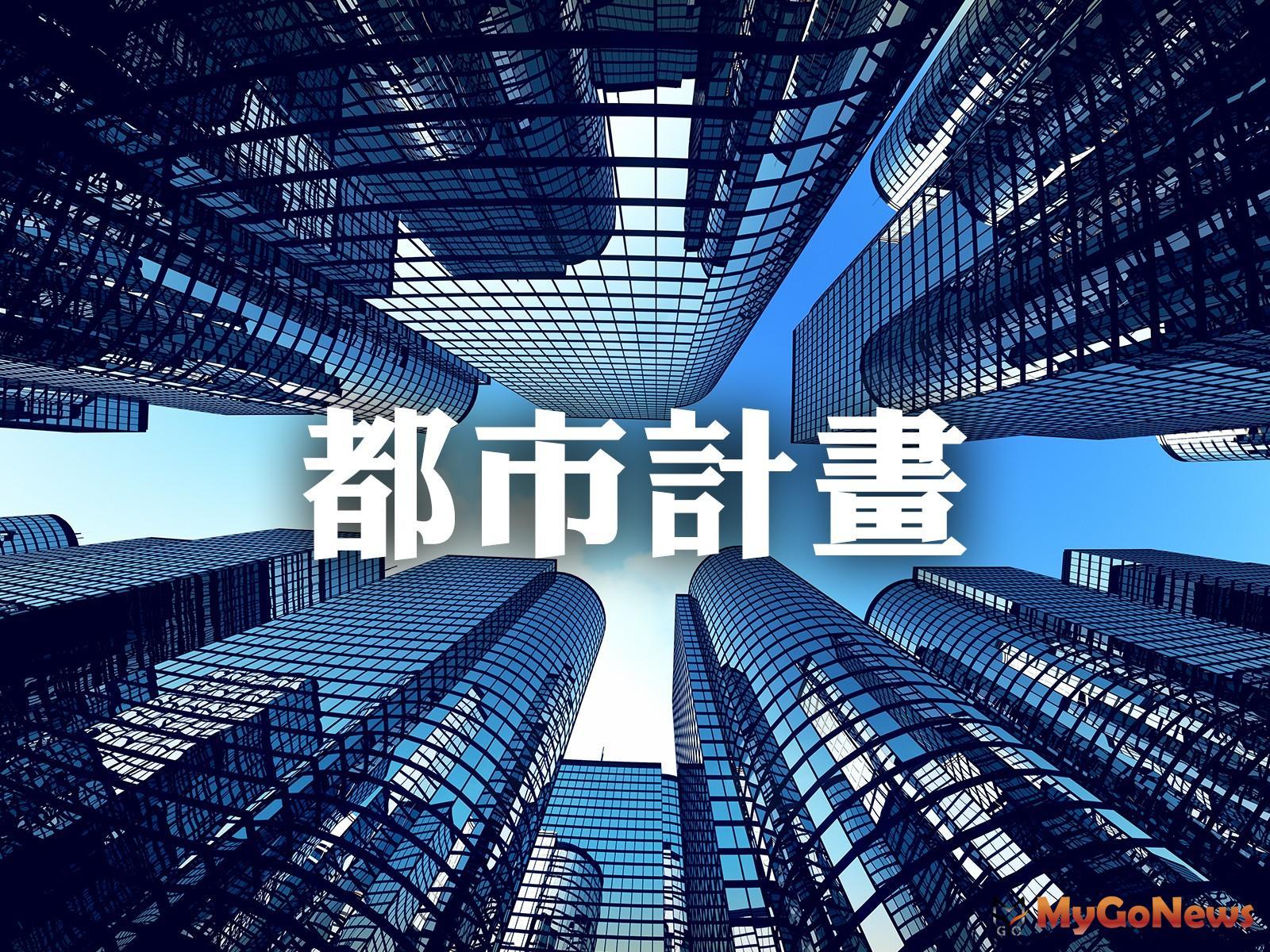 買地蓋房你應該知道的事:建蔽率、容積率 MyGoNews房地產新聞 市場快訊
