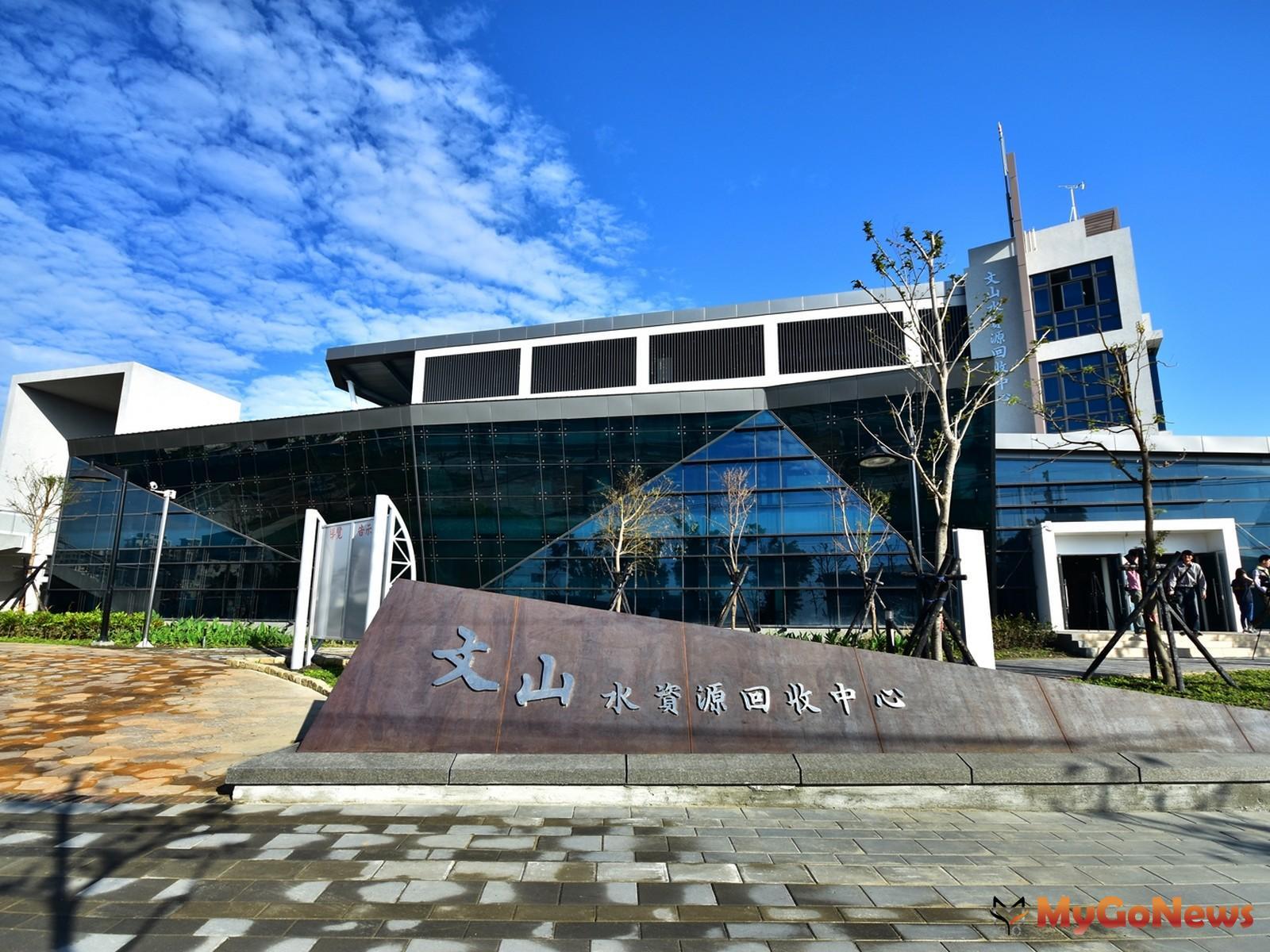 內政部推綠建築全台已9千件 年省1.04億噸水,圖為台中文山水資源回收中心(圖/內政部) MyGoNews房地產新聞 市場快訊