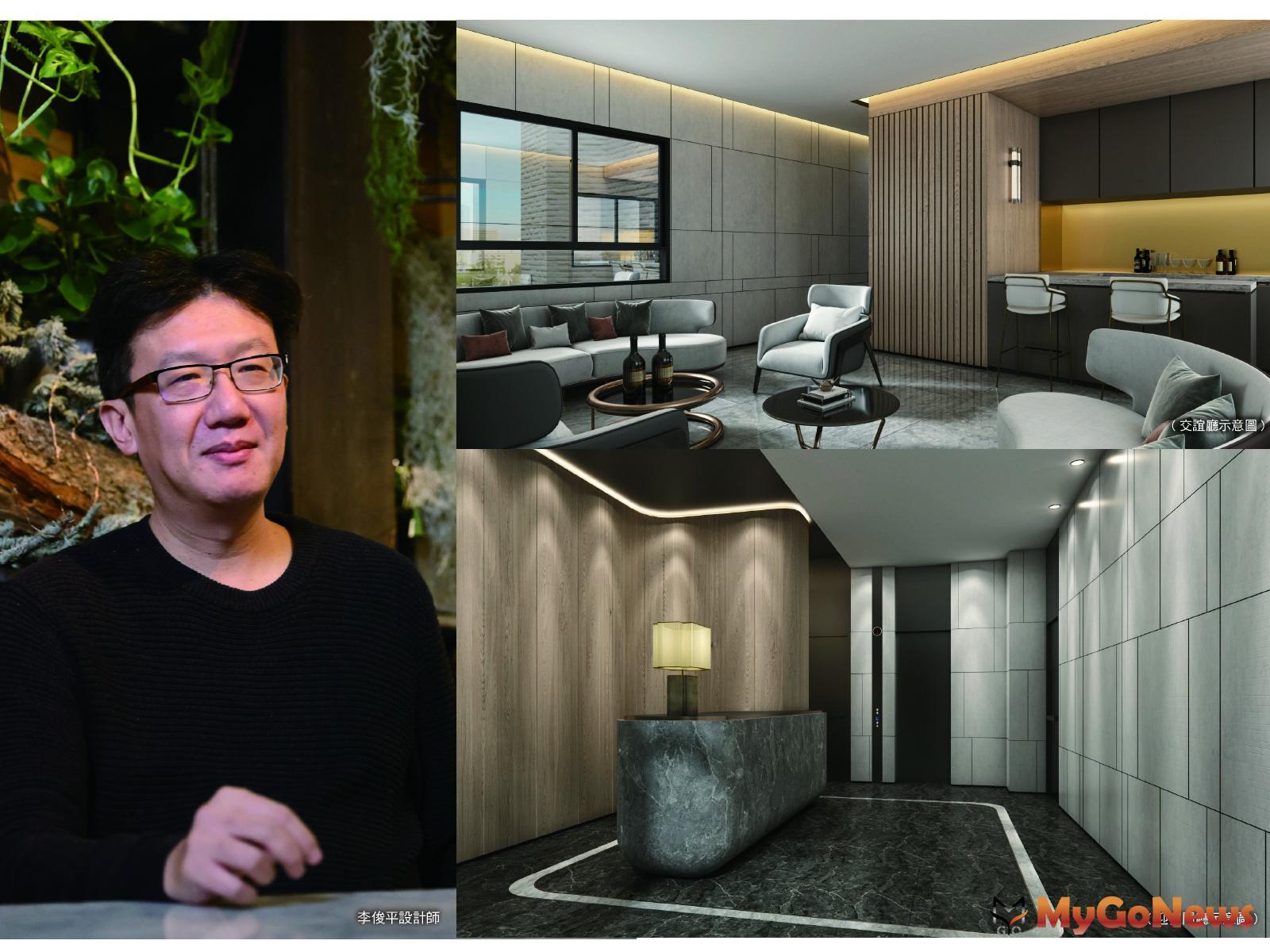 李俊平空間設計被稱為「空間魔法師」,是高端住宅設計高手,以飯店尺度打造「西園町」氣派門廳,讓建築更增添華麗。 MyGoNews房地產新聞 專題報導