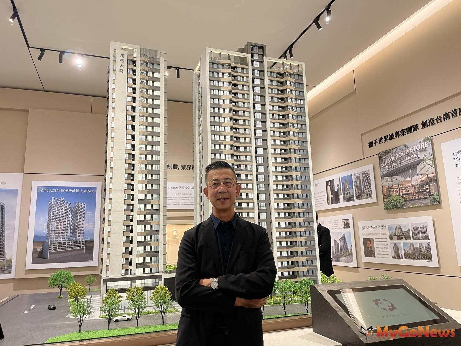 勝聯開發總經理翁志聖表示, : 勝聯開發將從文化丶藝術丶人文丶生態丶節能科技的元素帶入建築,傳達新的建築理念 MyGoNews房地產新聞 市場快訊