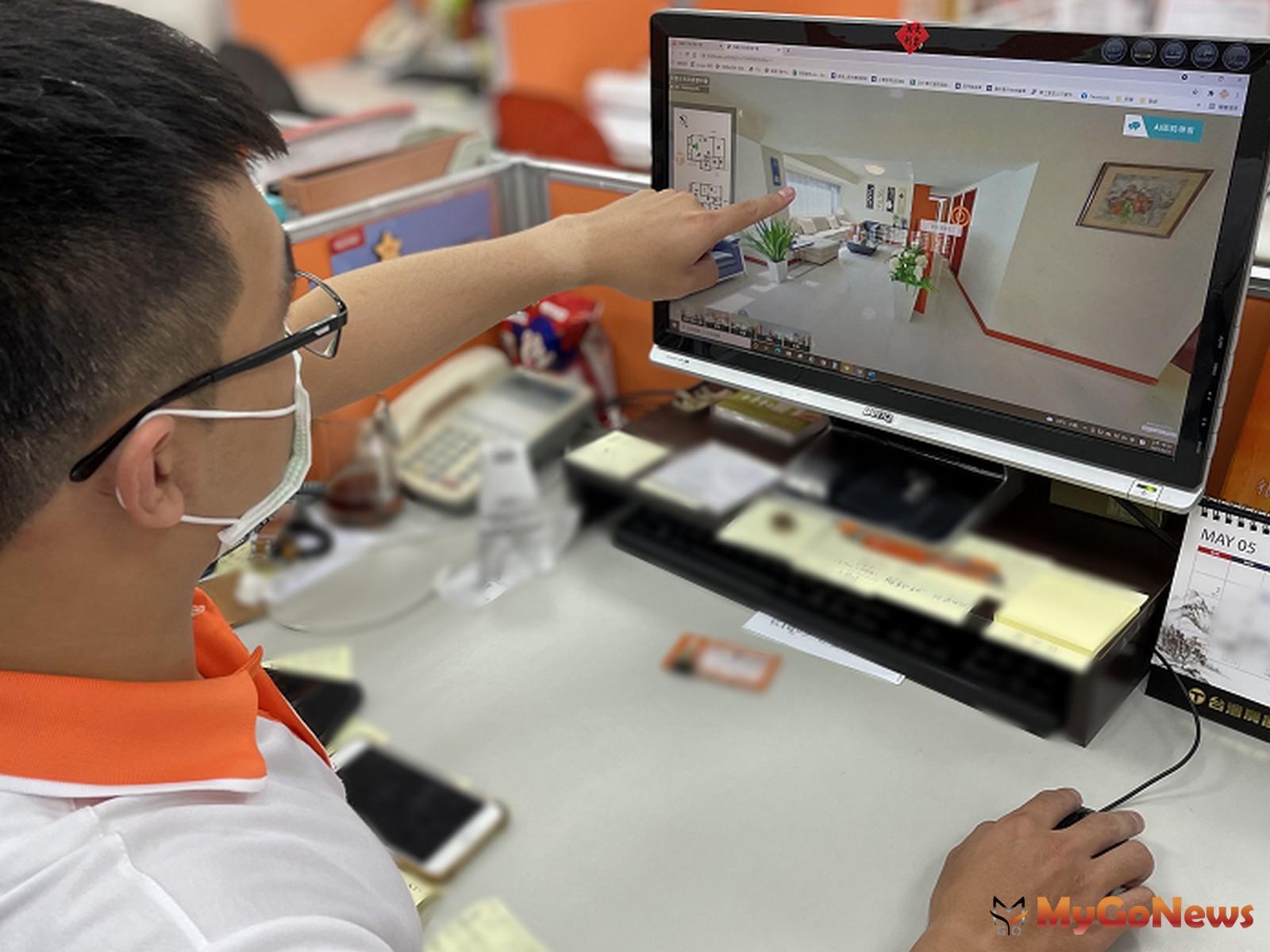 疫情期間房仲改線上服務,近兩周內官網新增上架的VR影音物件大增,目前已突破萬件(圖/台灣房屋) MyGoNews房地產新聞 市場快訊