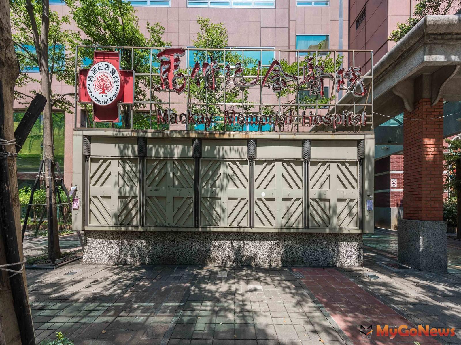 統計雙北地區醫學中心及區域醫院周遭的房市價量,台北市成交量最多的是「馬偕紀念醫院」周邊 MyGoNews房地產新聞 市場快訊