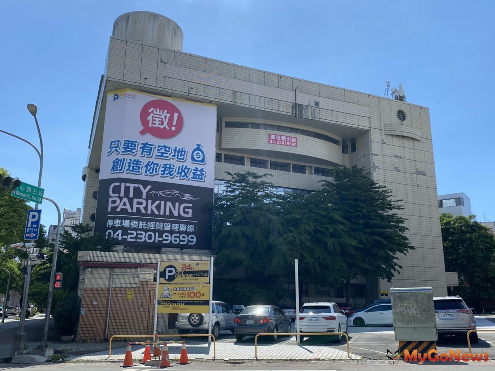 文心路三段361號的「台日大樓」,4月被豐邑百貨以約8.2億整棟買下。(圖/台灣房屋趨勢中心) MyGoNews房地產新聞 市場快訊
