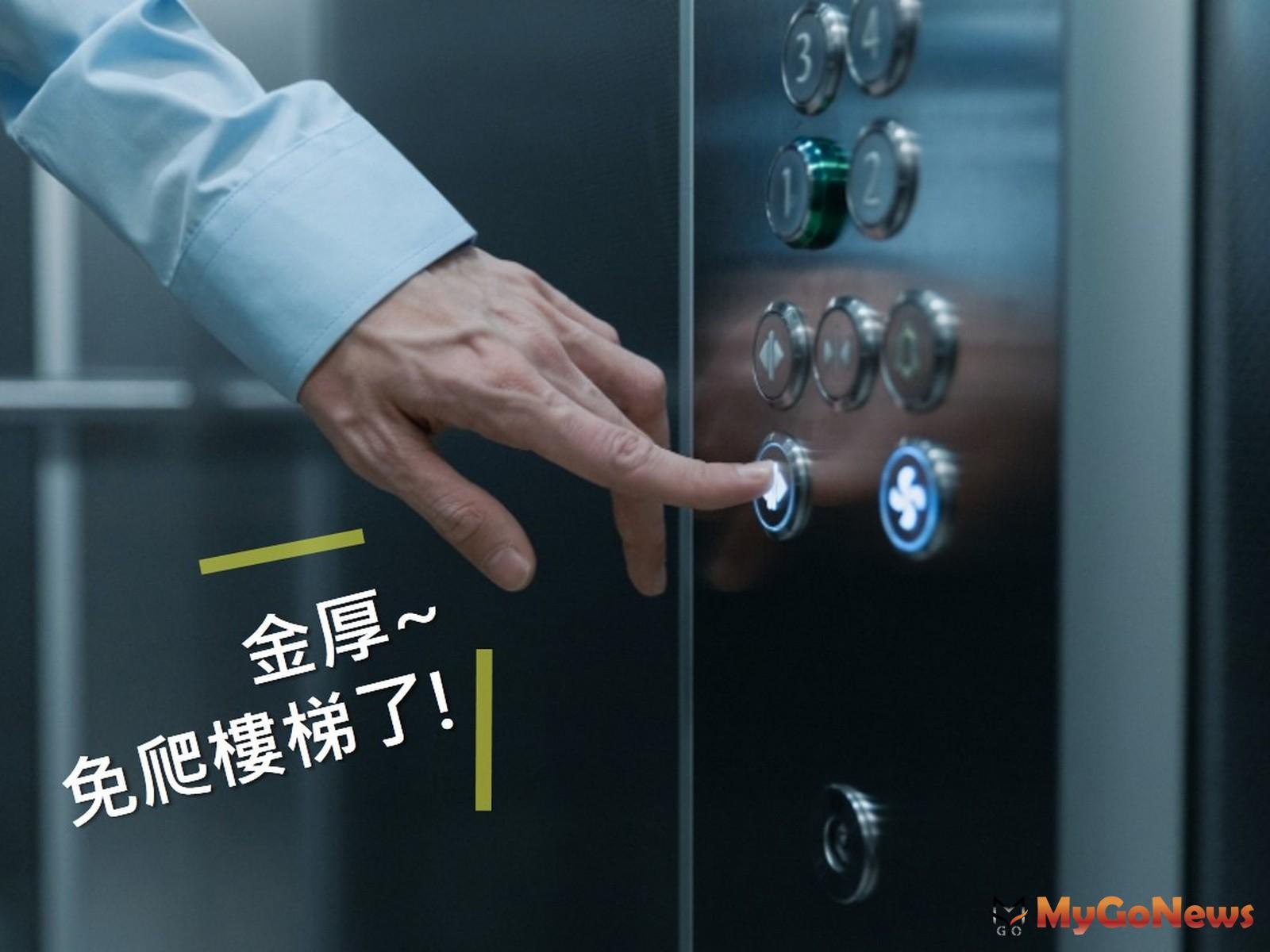 「新北高齡友善換居-樓梯換電梯方案」開放申請(圖/新北市政府) MyGoNews房地產新聞 區域情報