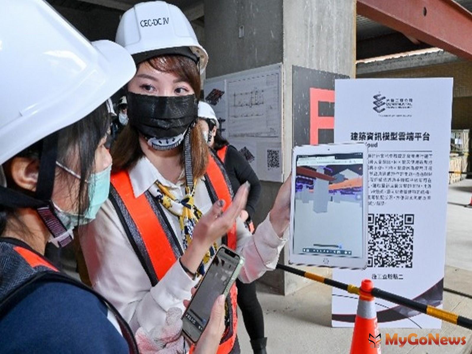 大陸工程在南港機廠公共住宅工務所展現多項營造科技應用技術(圖/業者提供) MyGoNews房地產新聞 市場快訊
