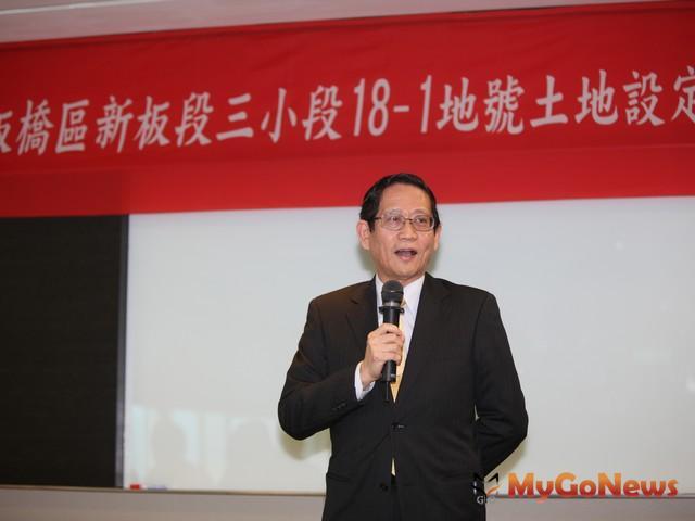 台灣菸酒板橋地上權案在2013年5月23日由新光人壽標得 MyGoNews房地產新聞 市場快訊