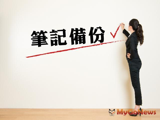 解除房屋買賣契約記得撤銷契稅申報,以免欠繳契稅遭移送強制執行 MyGoNews房地產新聞 房地稅務