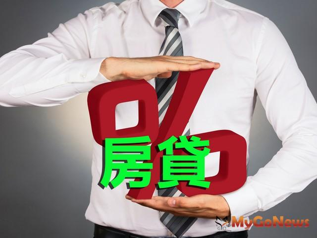 房屋轉貸後,購屋借款利息該如何申報綜合所得稅列舉扣除? MyGoNews房地產新聞 房地稅務