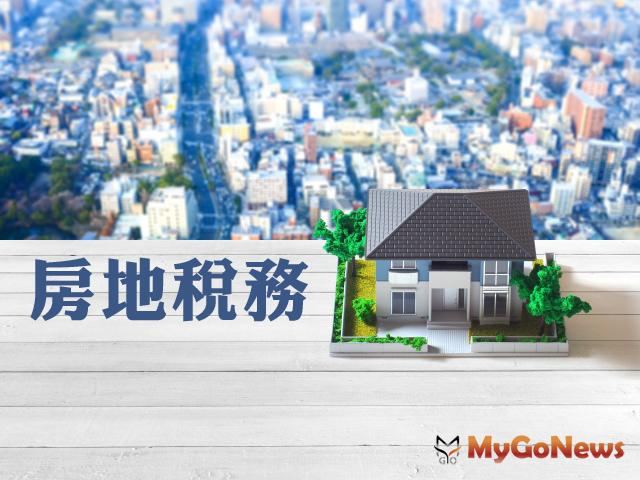 房地稅務,買房屋記得要申報契稅! MyGoNews房地產新聞 房地稅務