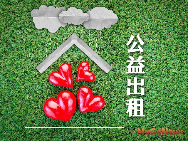 公益出租享租稅優惠 須以合法住宅為限 MyGoNews房地產新聞 區域情報