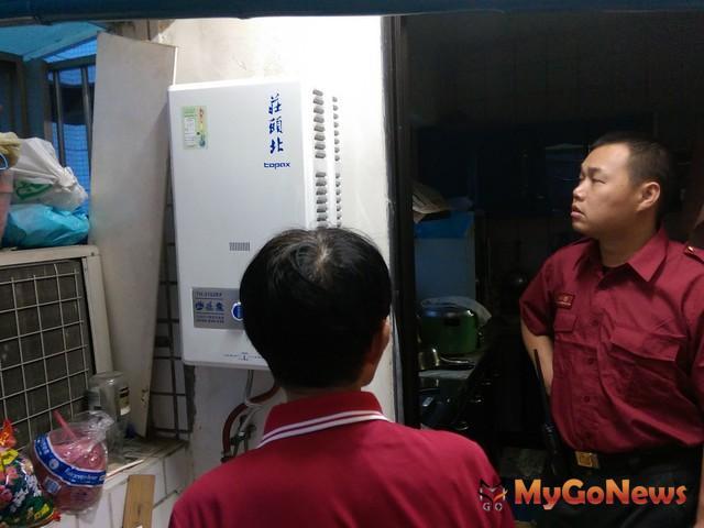 節能燃氣器具補助倒數計時,敬請把握最後時機 MyGoNews房地產新聞 市場快訊