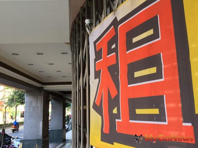 永平國宅短期出租14戶,歡迎符合資格市民踴躍申請 MyGoNews房地產新聞 區域情報