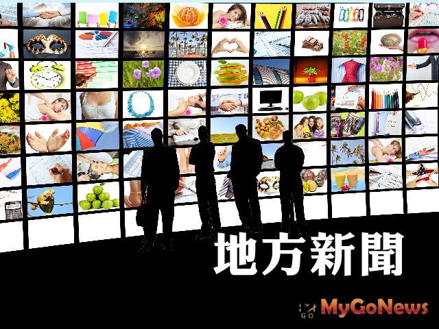 新北市接管戶數連續7年全國第一,力拚改善市民生活品質 MyGoNews房地產新聞 區域情報