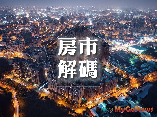不動產市場短空長多,建商持續獵地,第一季土地交易達到478億元 MyGoNews房地產新聞 市場快訊