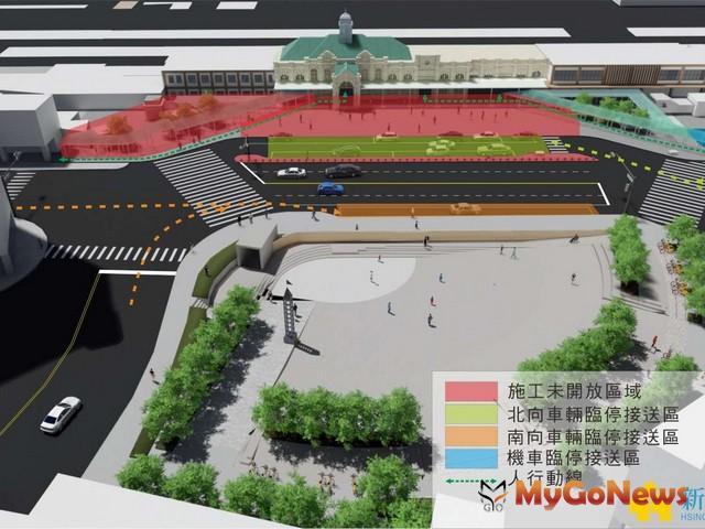 新竹市 火車站前新動線試運轉,2月正式啟用(圖:新竹市政府) MyGoNews房地產新聞 區域情報