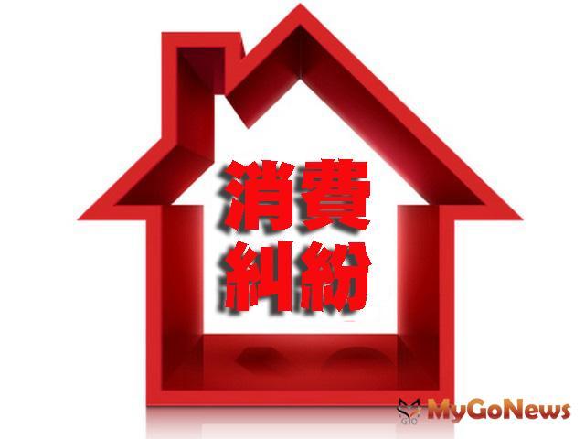 台北市 消費爭議熱點地圖,建商建案雲端併查 MyGoNews房地產新聞 區域情報